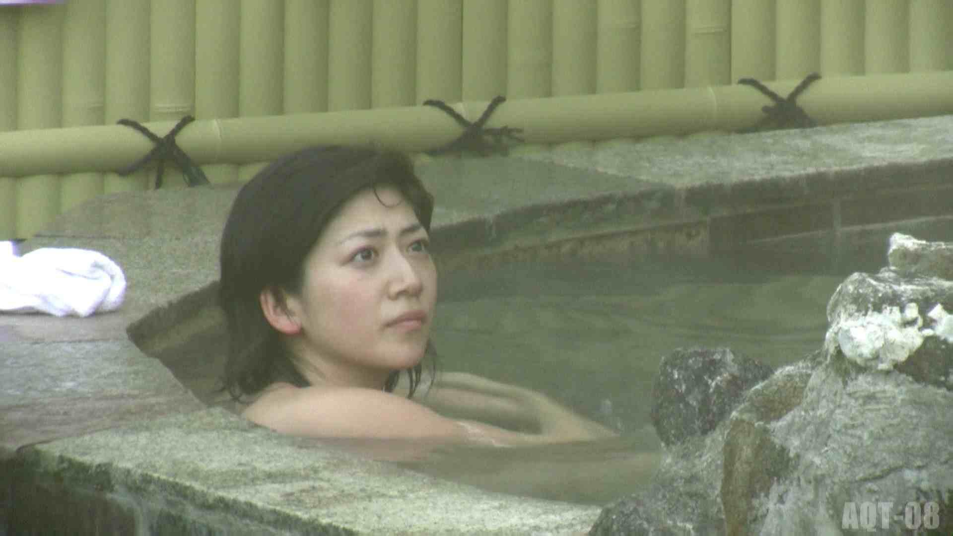 Aquaな露天風呂Vol.776 盗撮 エロ無料画像 108画像 86