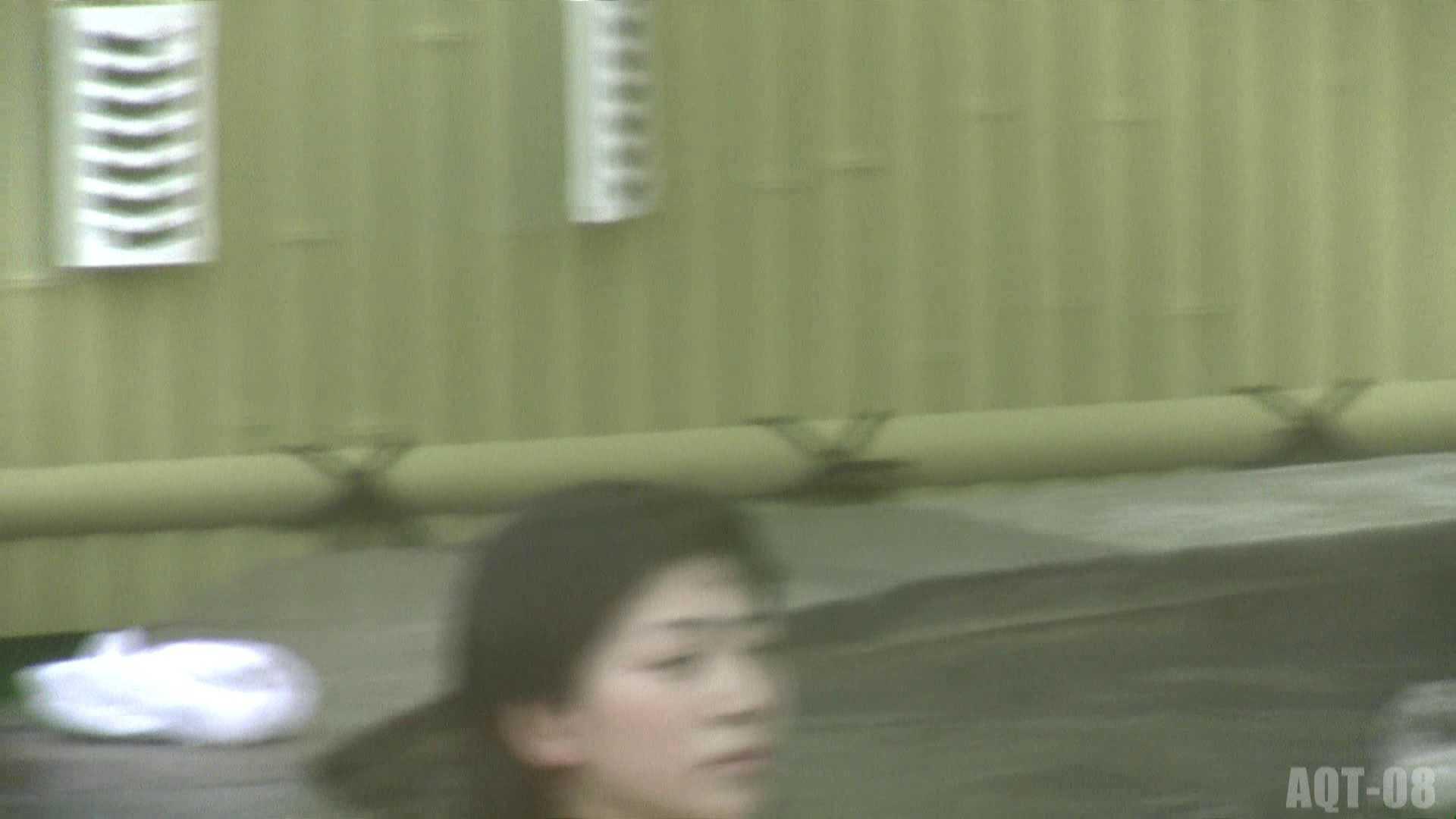 Aquaな露天風呂Vol.776 盗撮 エロ無料画像 108画像 92