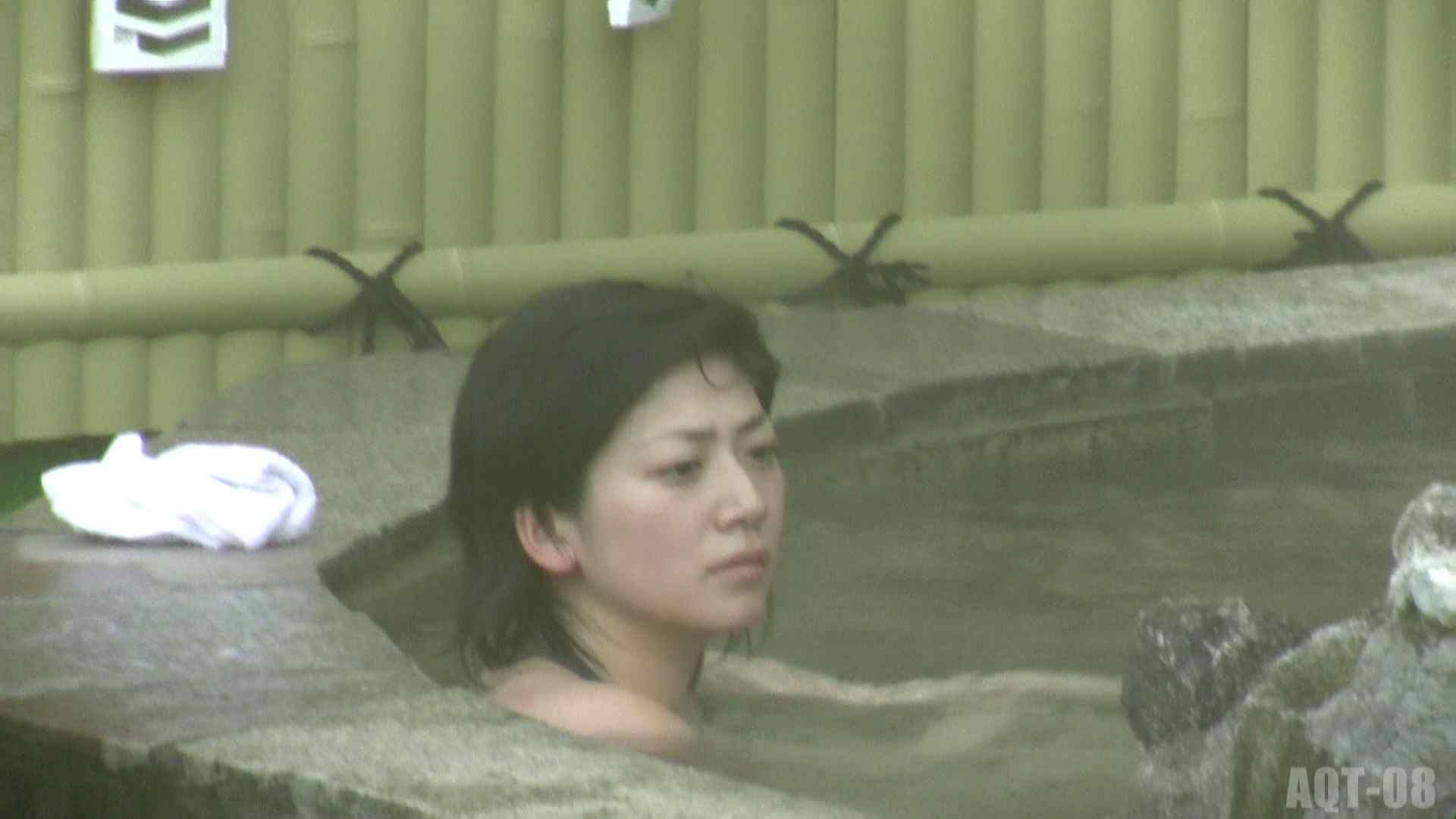 Aquaな露天風呂Vol.776 露天 | OLセックス  108画像 94