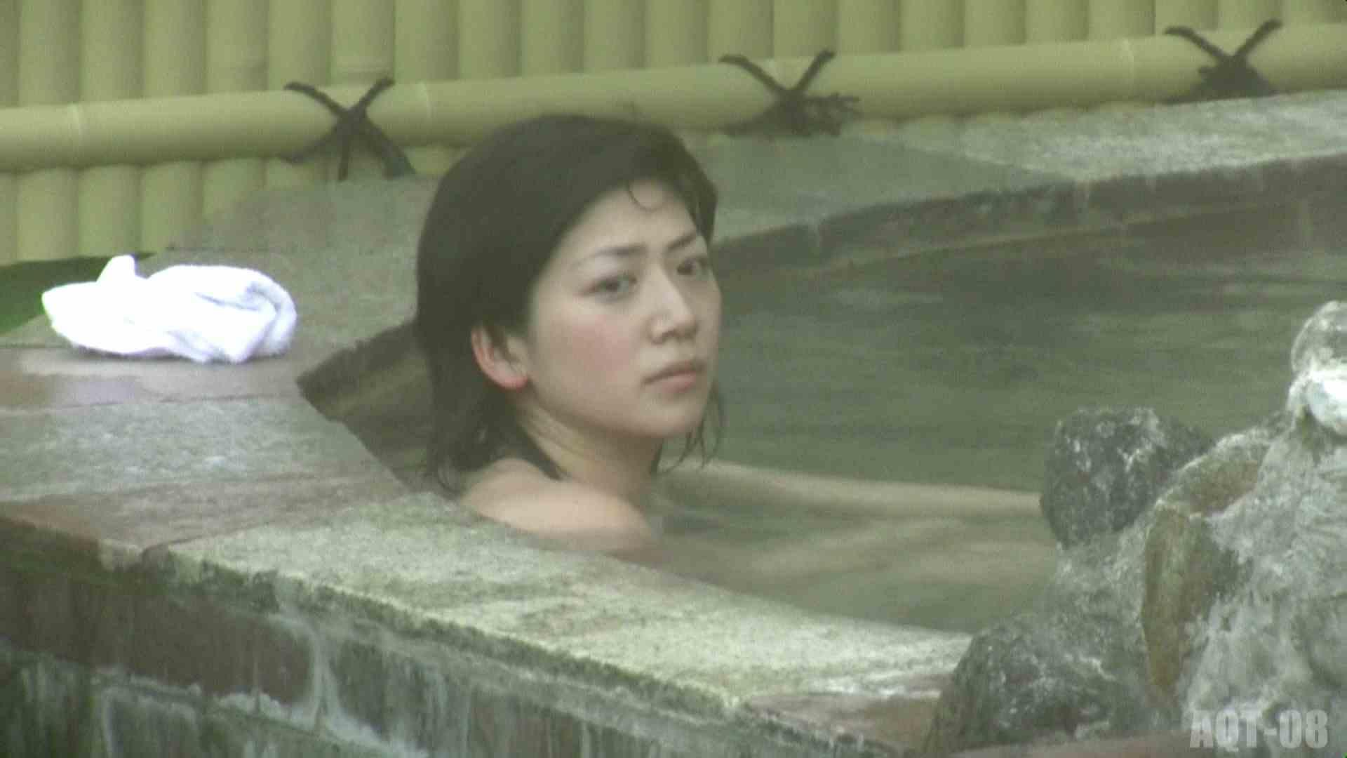 Aquaな露天風呂Vol.776 盗撮 エロ無料画像 108画像 95