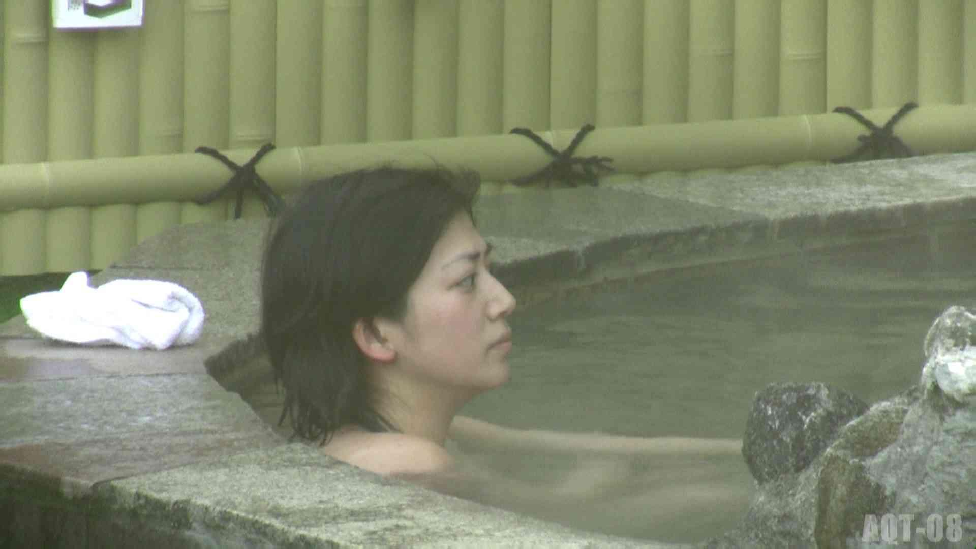 Aquaな露天風呂Vol.776 露天 | OLセックス  108画像 97