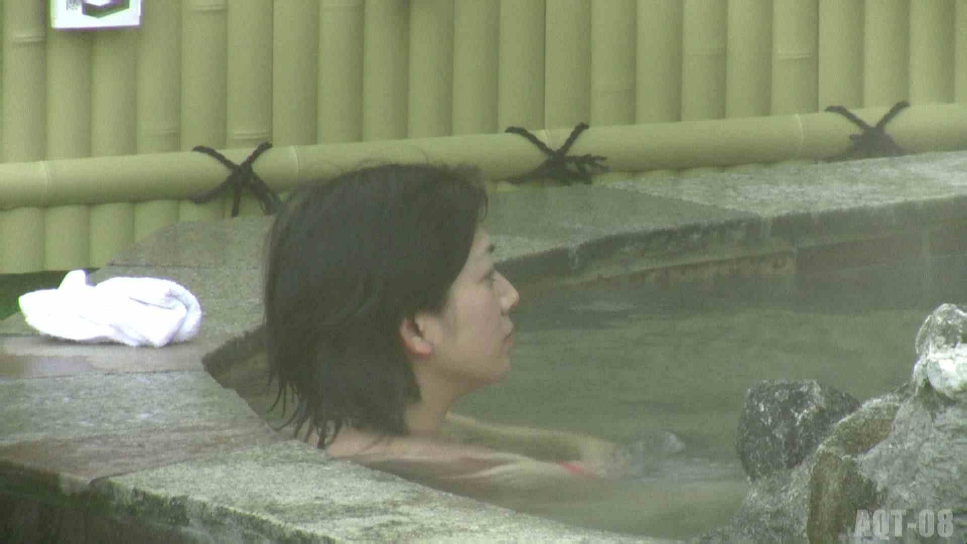 Aquaな露天風呂Vol.776 盗撮 エロ無料画像 108画像 98