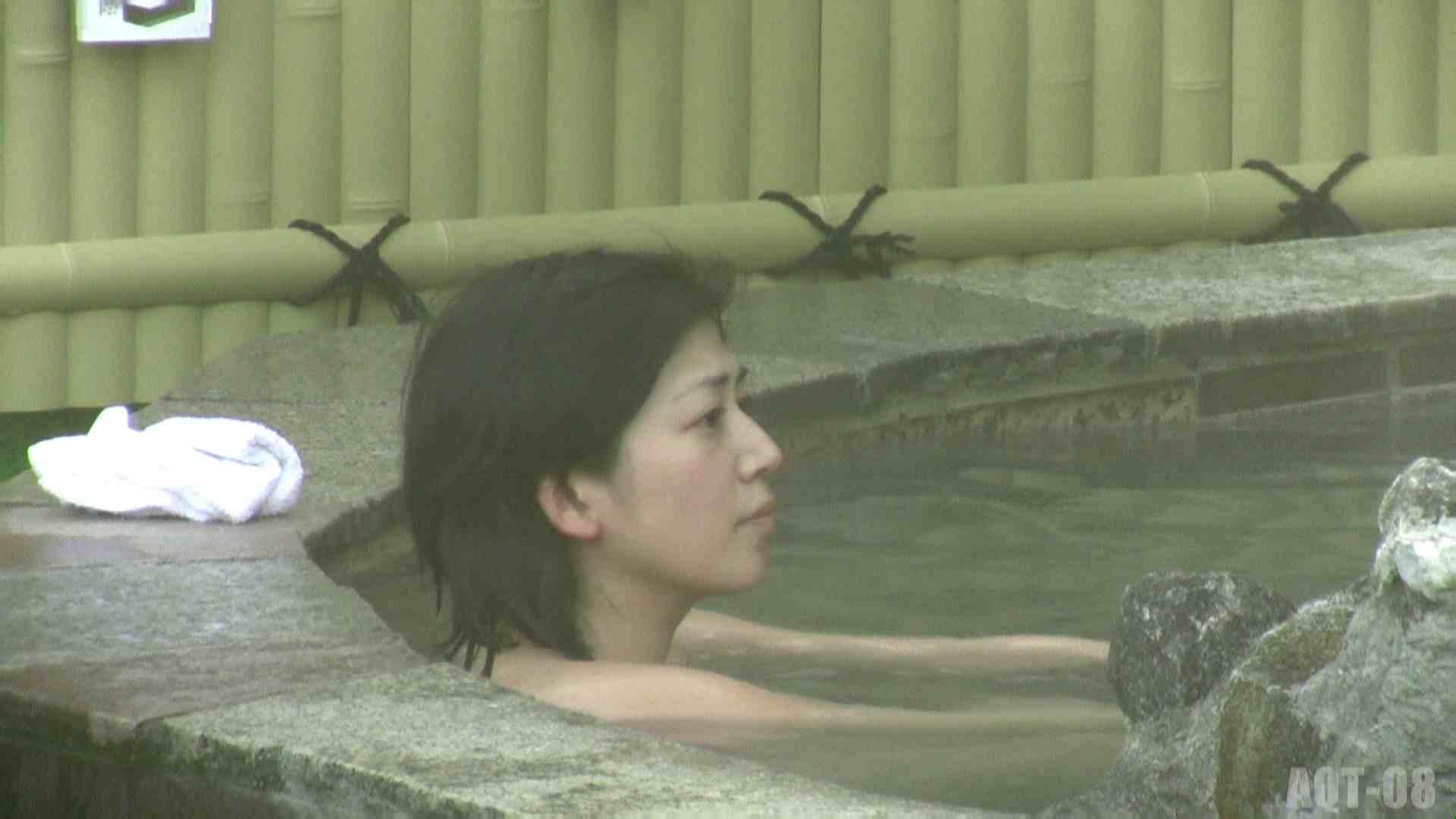 Aquaな露天風呂Vol.776 盗撮 エロ無料画像 108画像 101