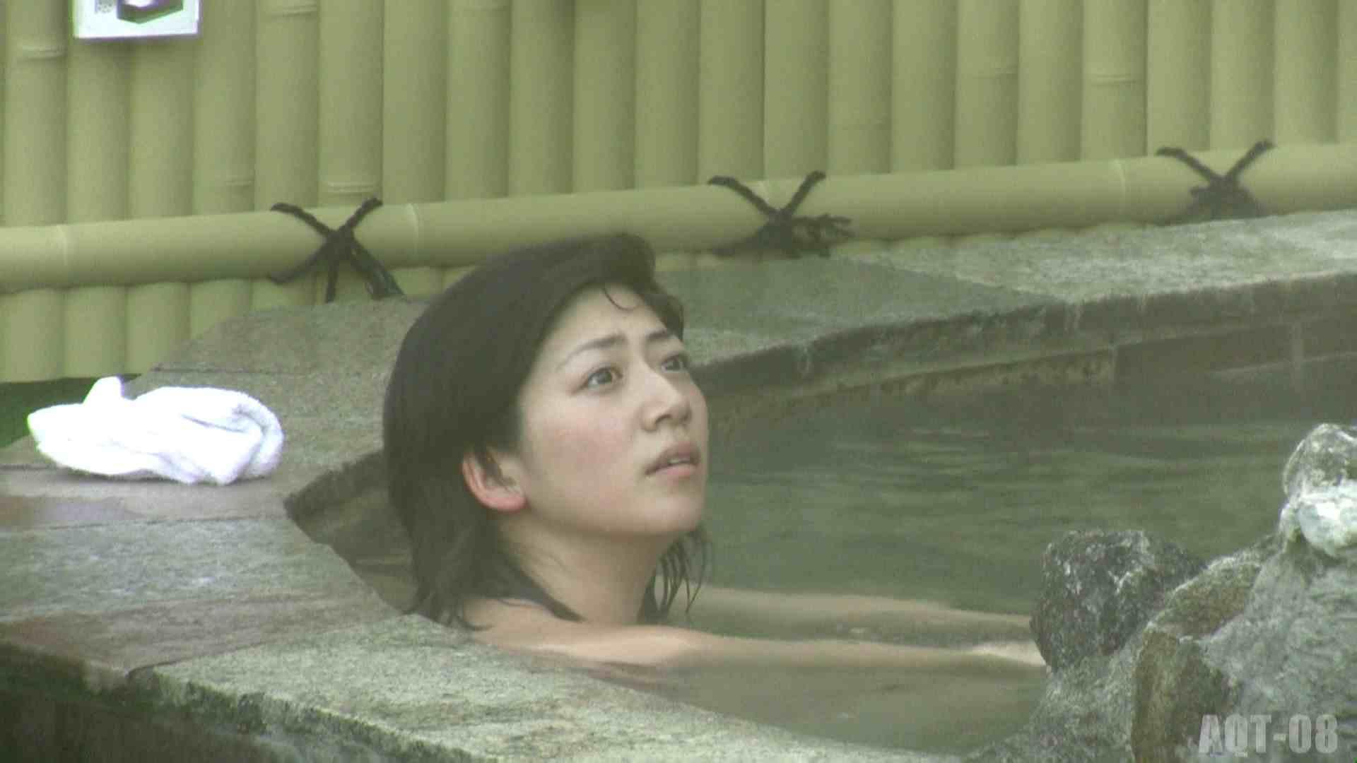 Aquaな露天風呂Vol.776 盗撮 エロ無料画像 108画像 107