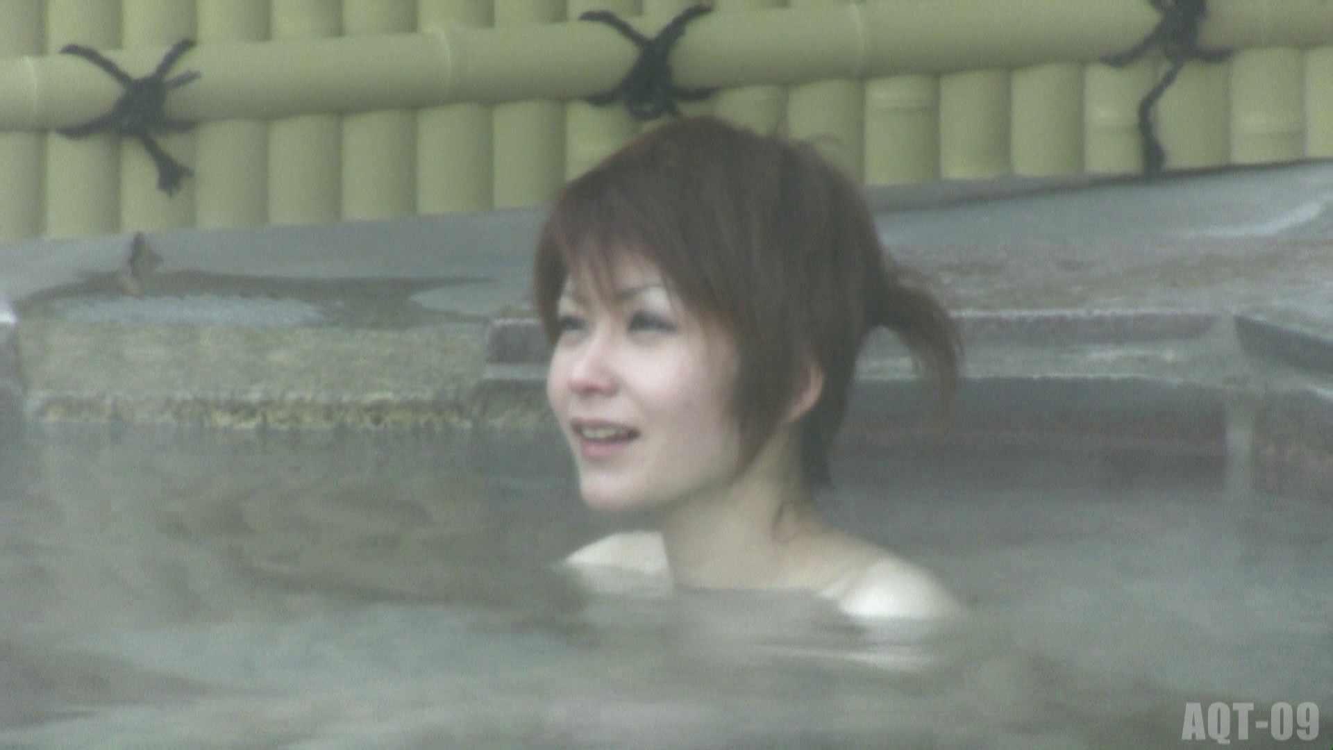 Aquaな露天風呂Vol.779 盗撮 | 露天  107画像 1
