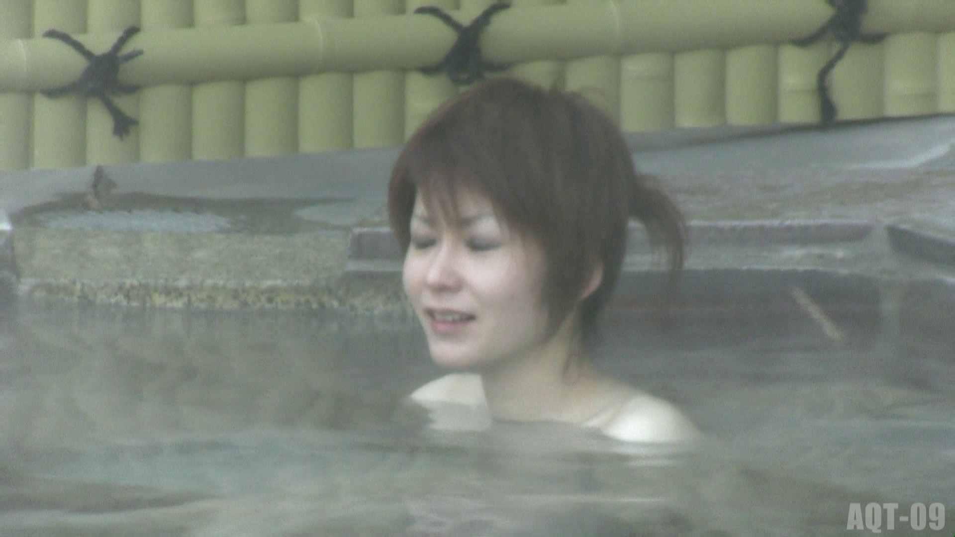 Aquaな露天風呂Vol.779 OLセックス 覗きおまんこ画像 107画像 2