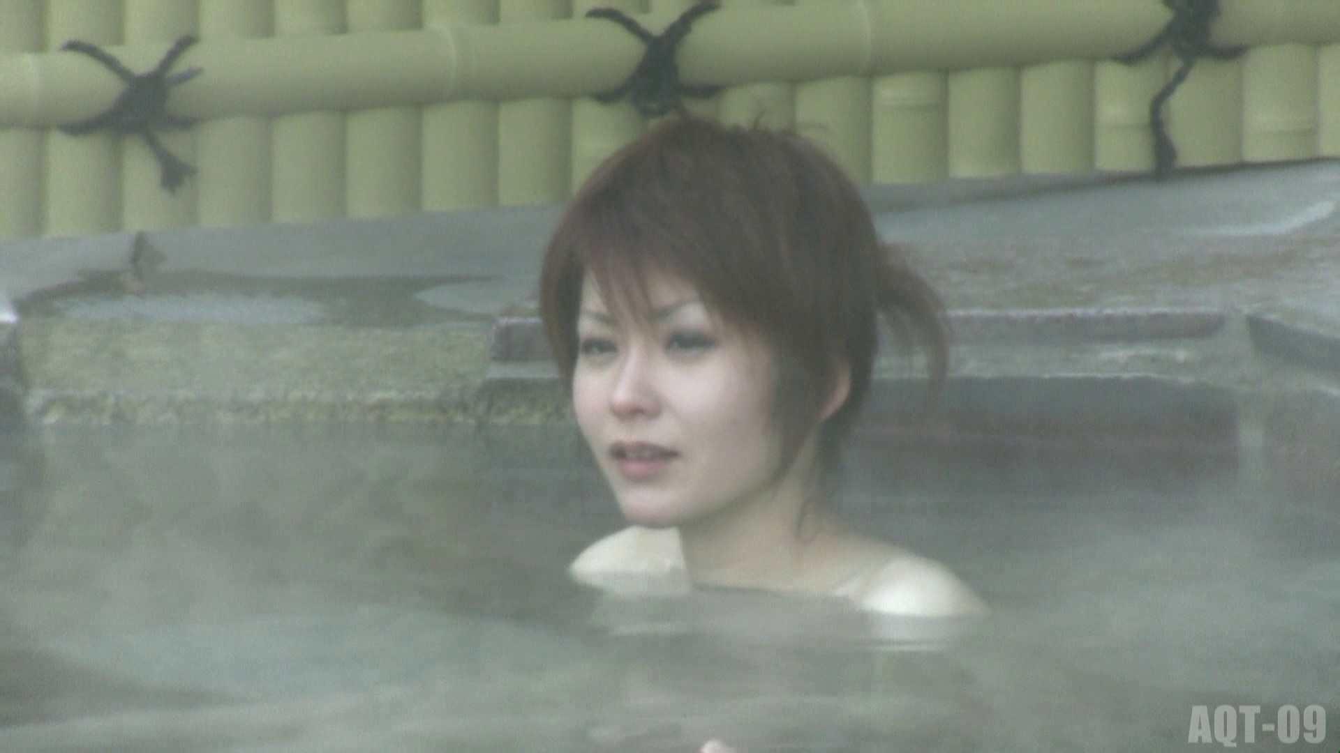 Aquaな露天風呂Vol.779 盗撮  107画像 3