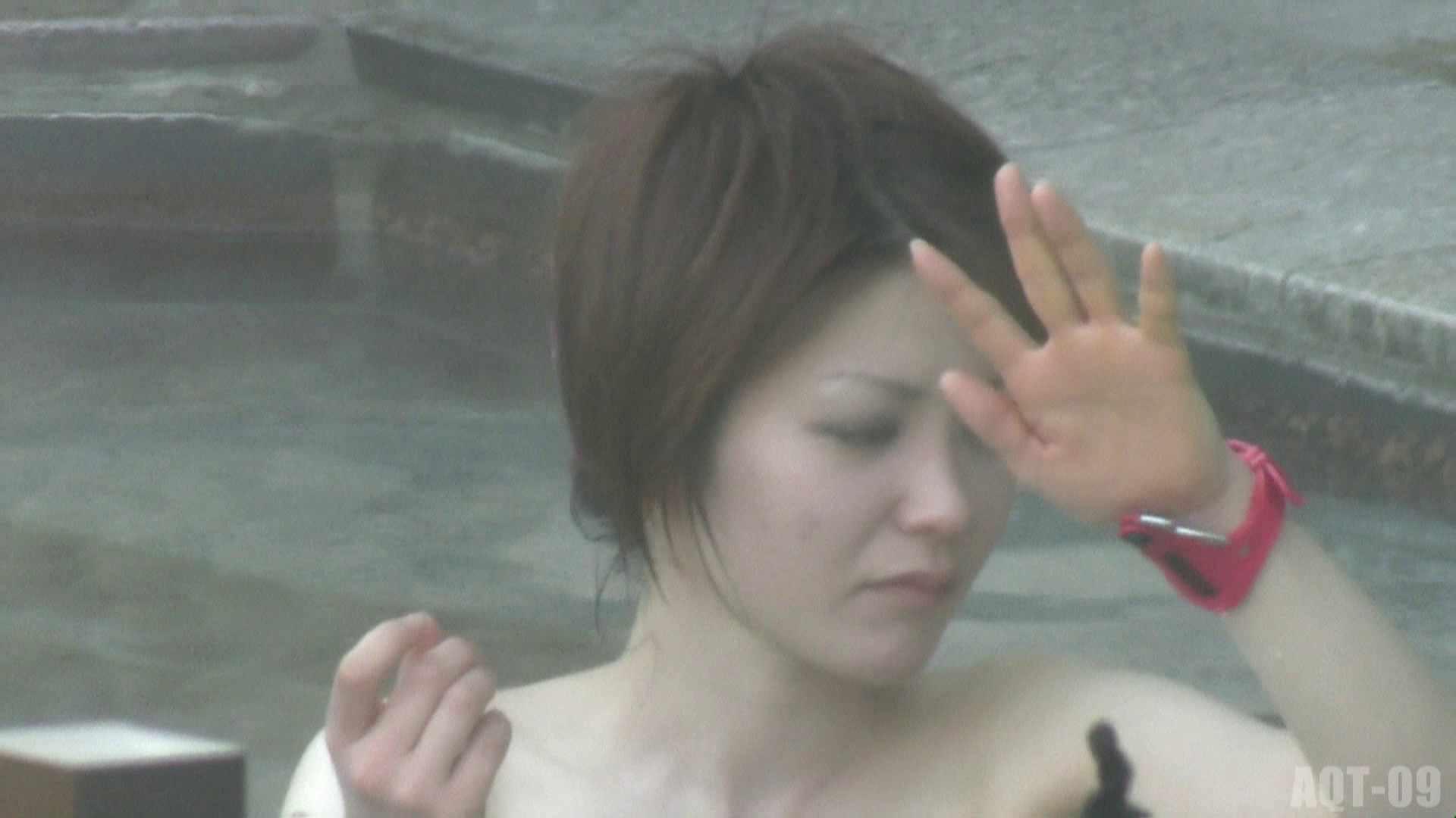 Aquaな露天風呂Vol.779 盗撮  107画像 9