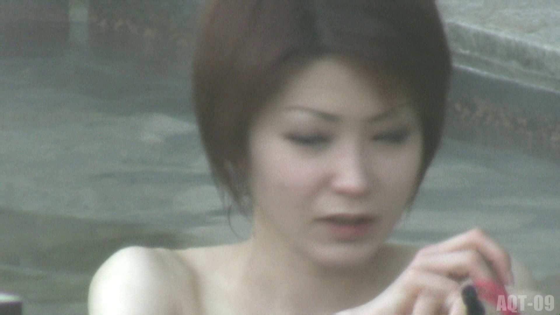 Aquaな露天風呂Vol.779 盗撮  107画像 12