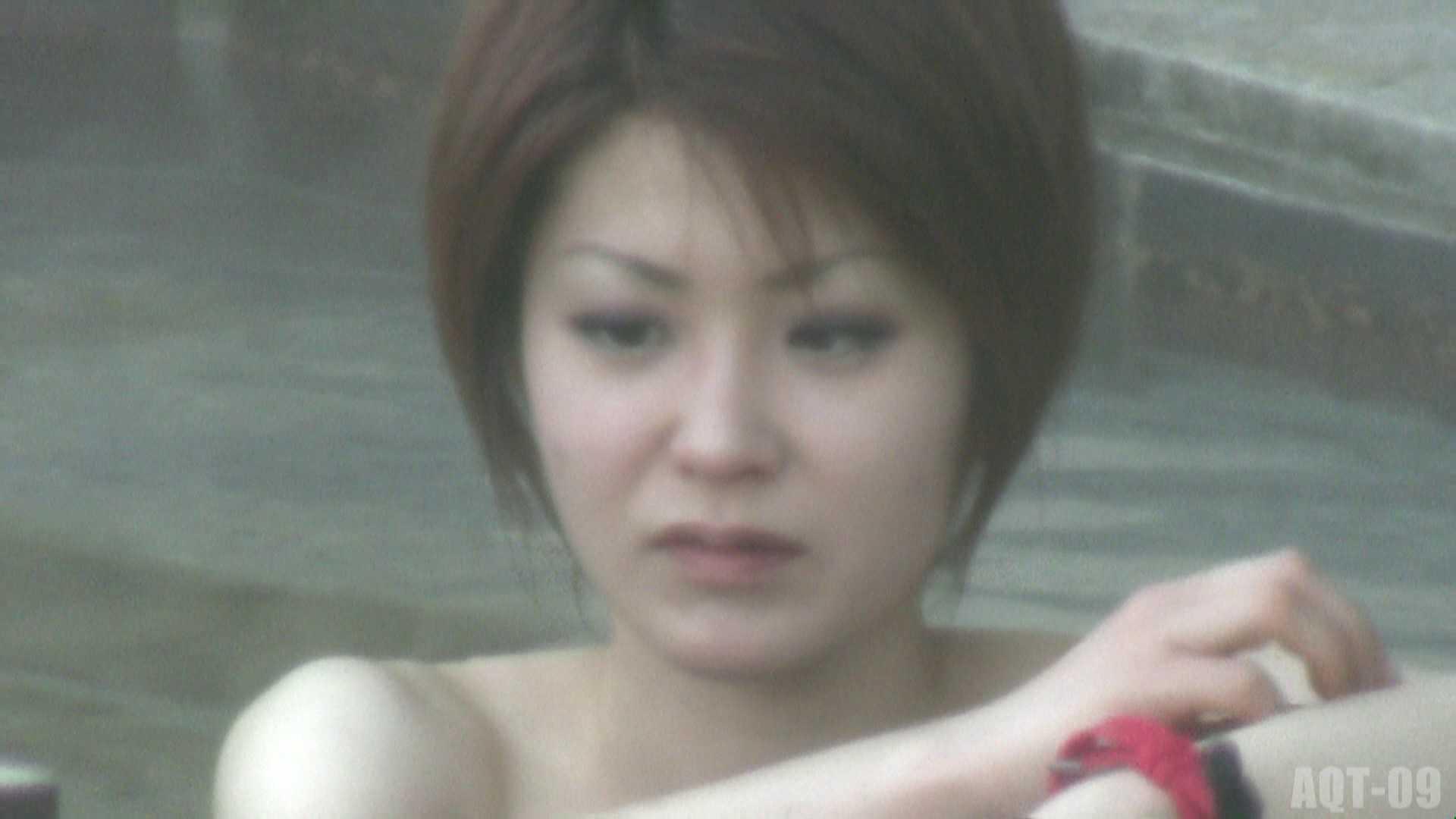 Aquaな露天風呂Vol.779 盗撮 | 露天  107画像 13