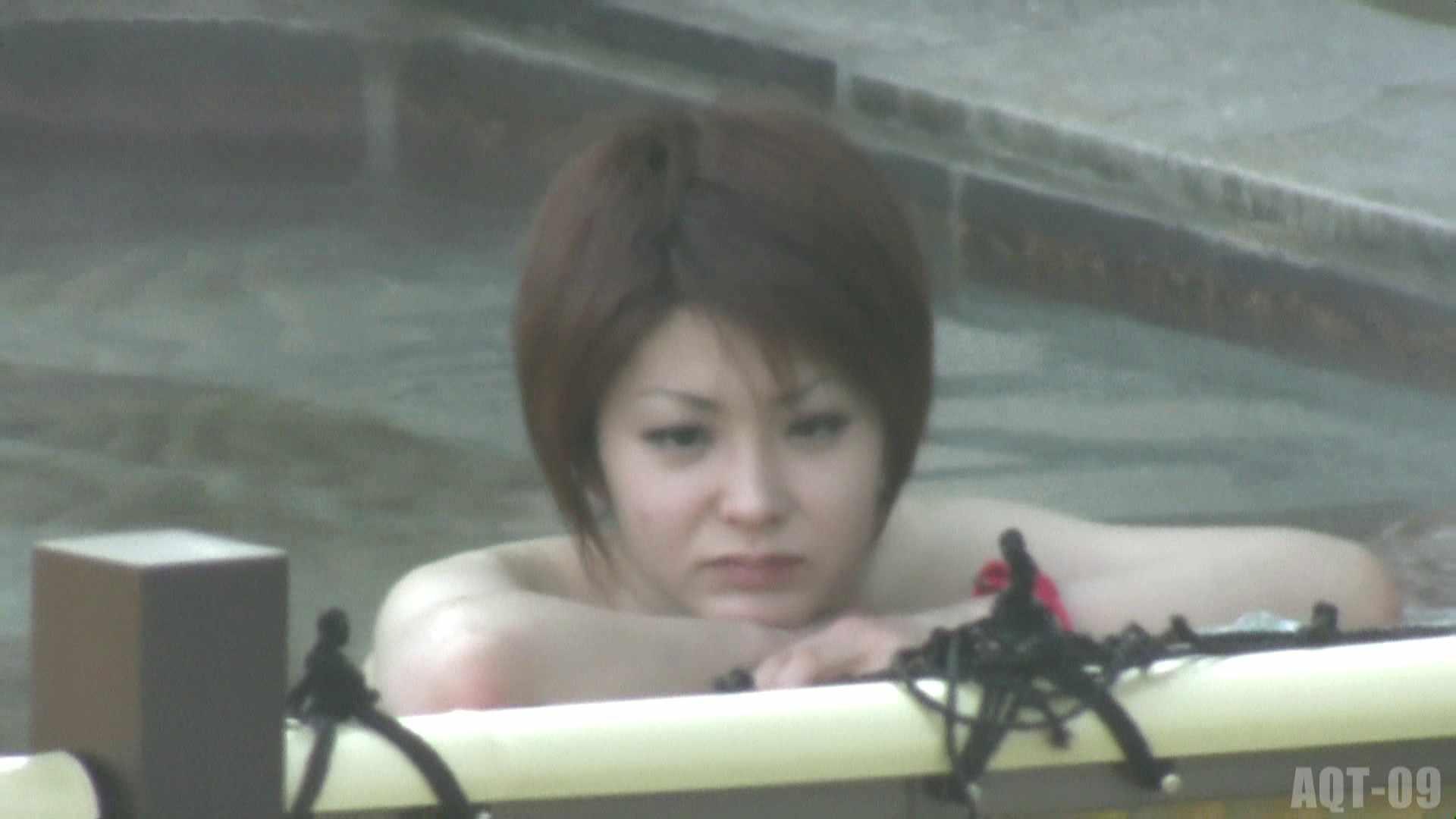 Aquaな露天風呂Vol.779 盗撮 | 露天  107画像 25