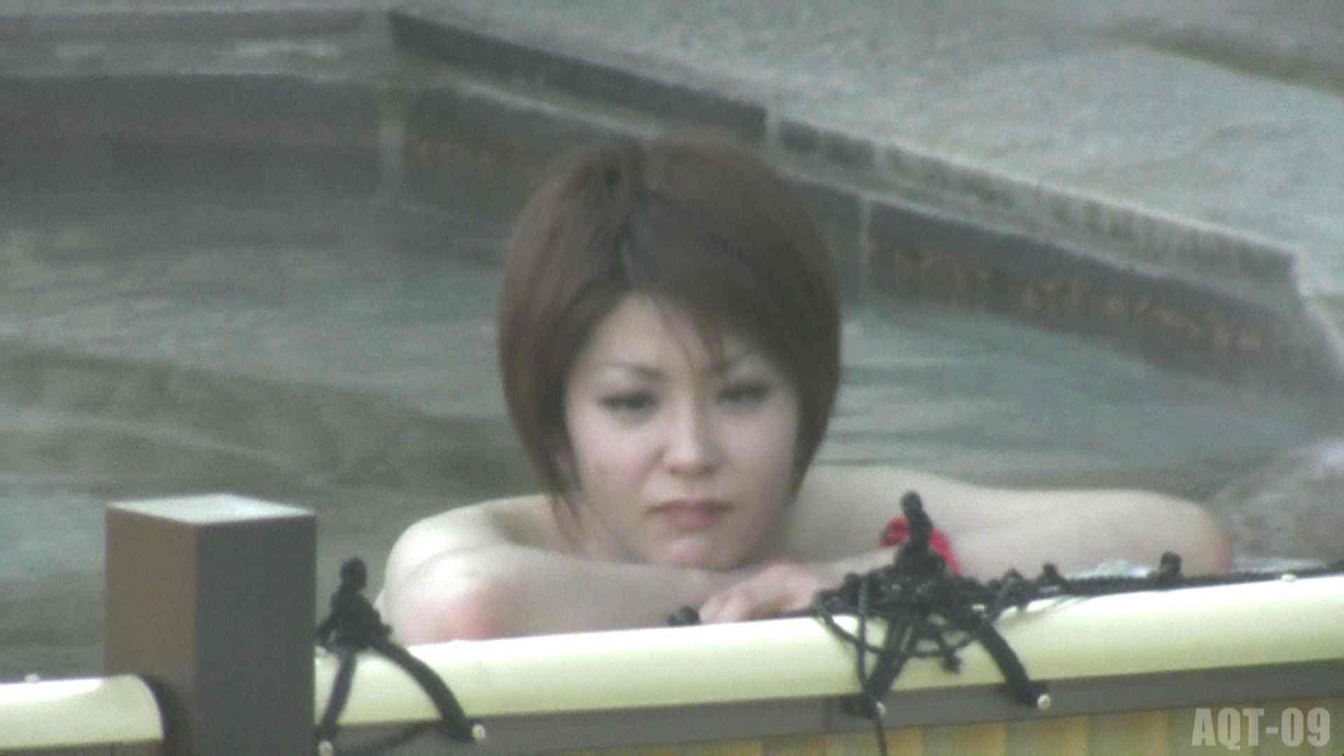 Aquaな露天風呂Vol.779 OLセックス 覗きおまんこ画像 107画像 26