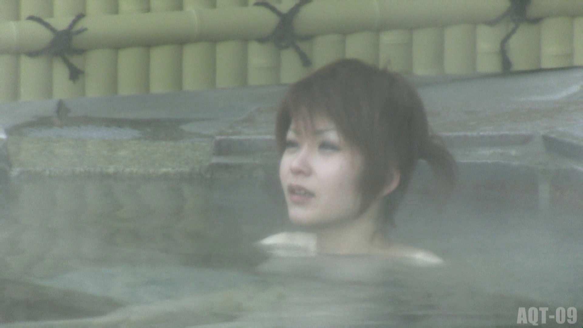 Aquaな露天風呂Vol.779 盗撮  107画像 27