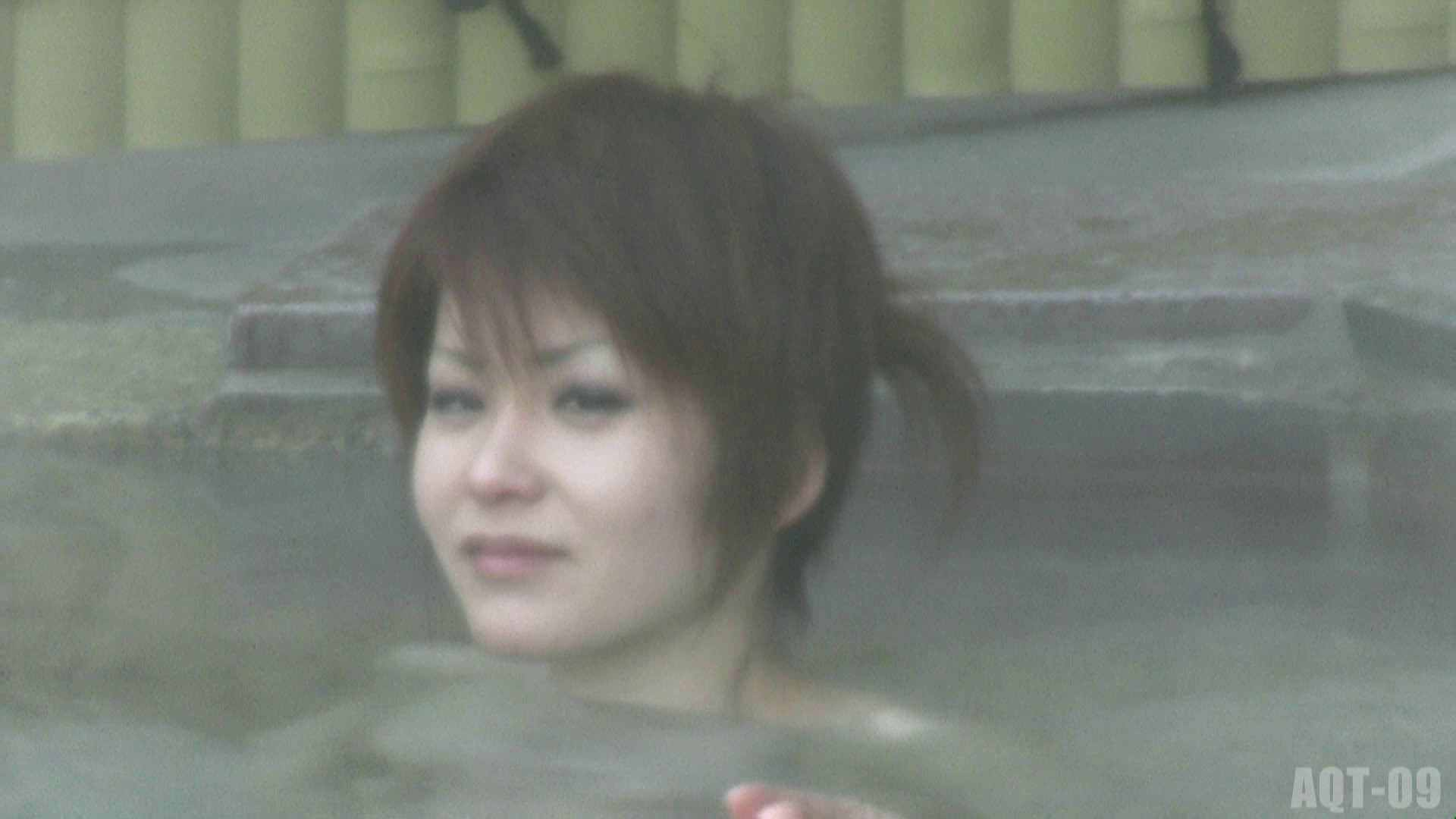 Aquaな露天風呂Vol.779 OLセックス 覗きおまんこ画像 107画像 29