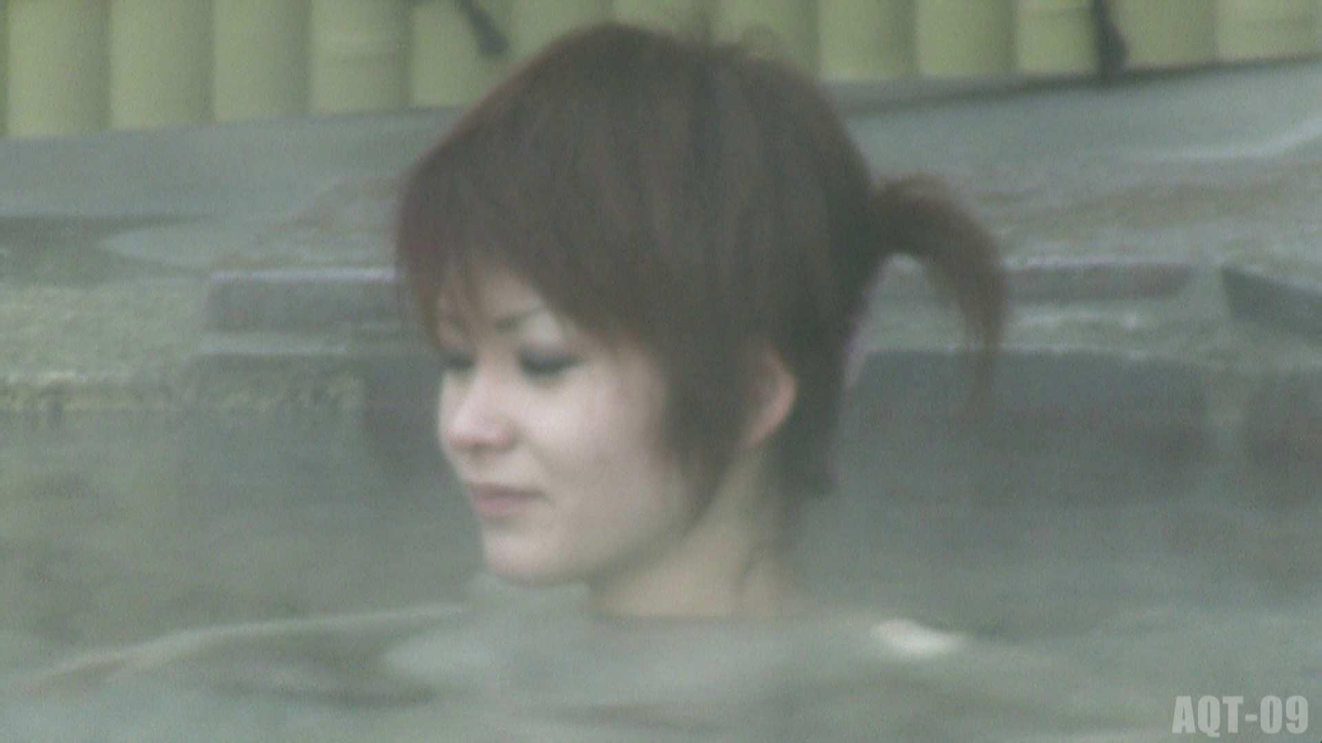 Aquaな露天風呂Vol.779 盗撮  107画像 30