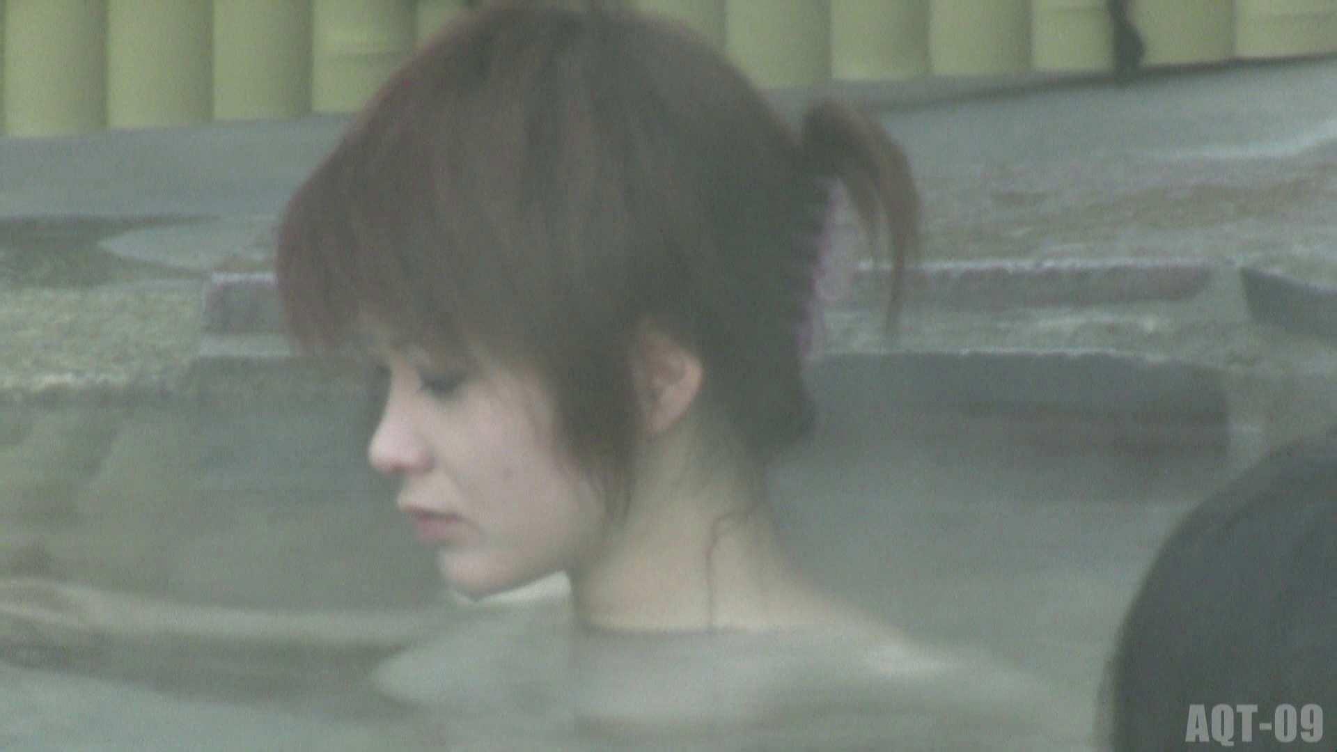 Aquaな露天風呂Vol.779 OLセックス 覗きおまんこ画像 107画像 32
