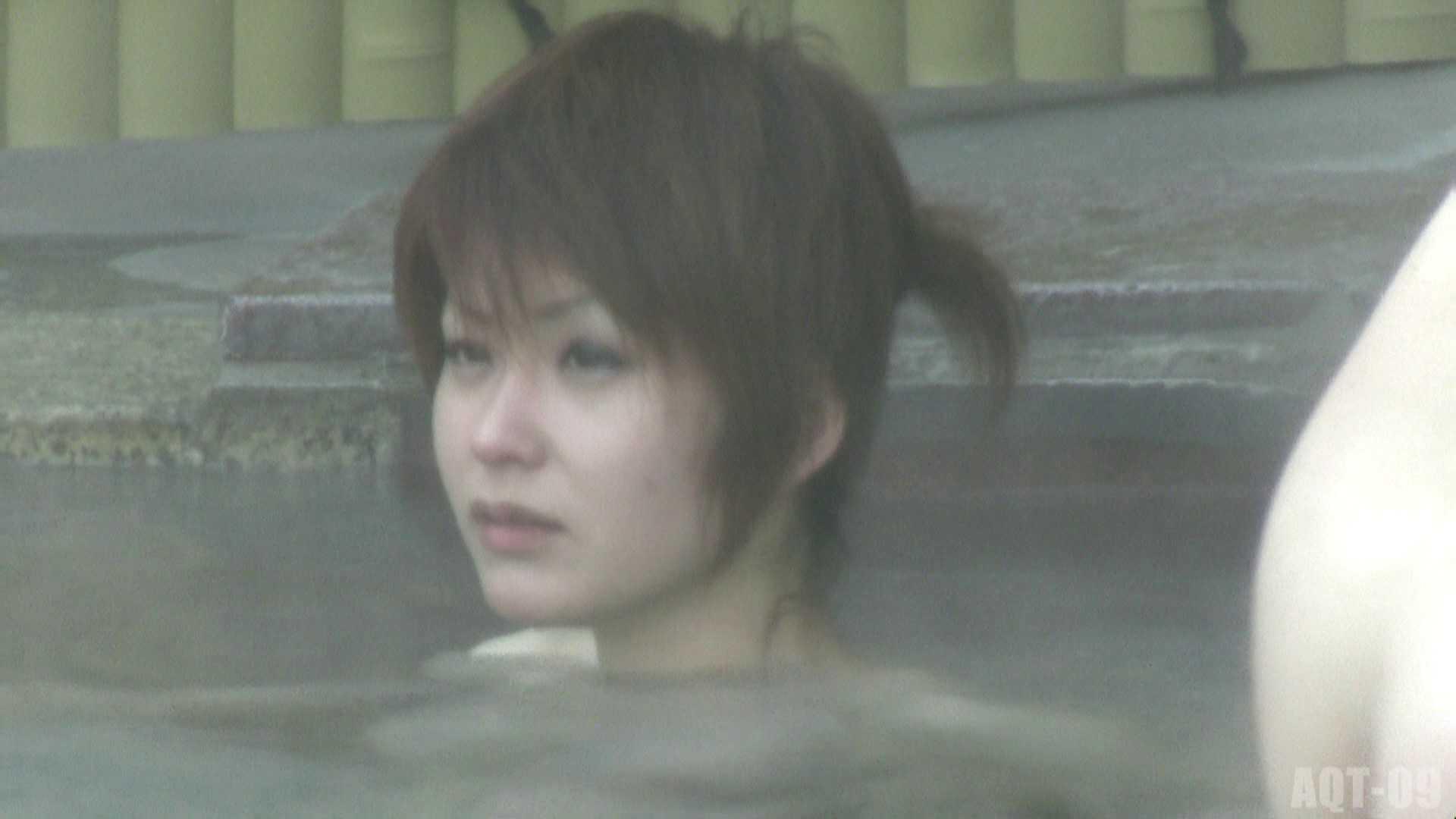 Aquaな露天風呂Vol.779 盗撮  107画像 33
