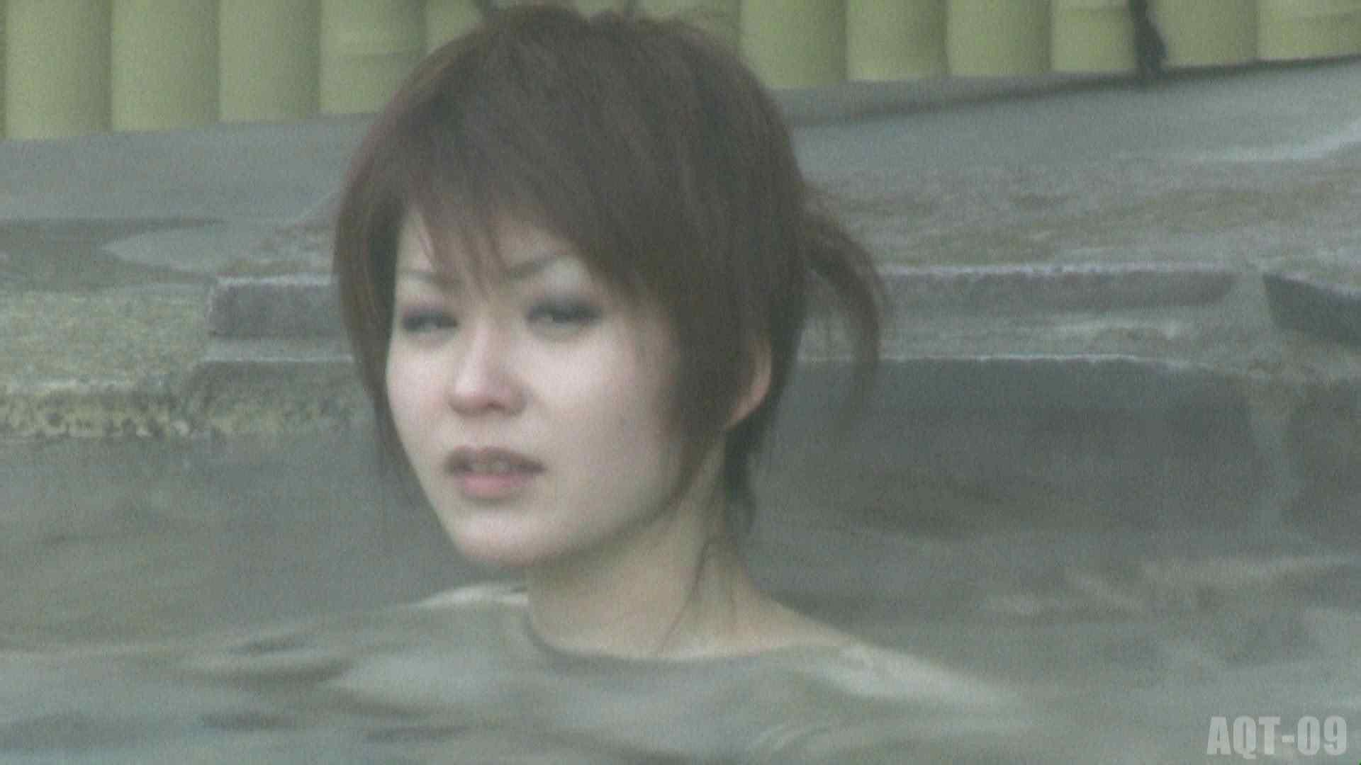 Aquaな露天風呂Vol.779 盗撮 | 露天  107画像 34