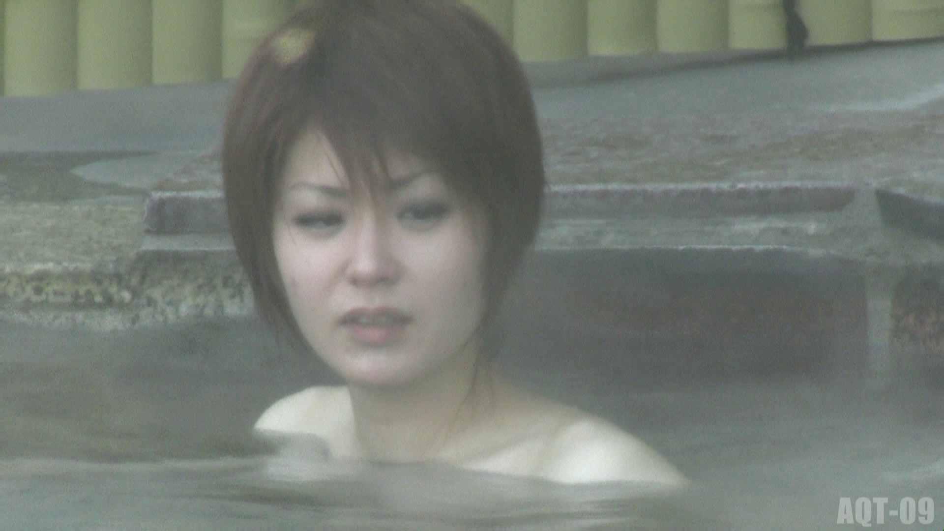 Aquaな露天風呂Vol.779 OLセックス 覗きおまんこ画像 107画像 35