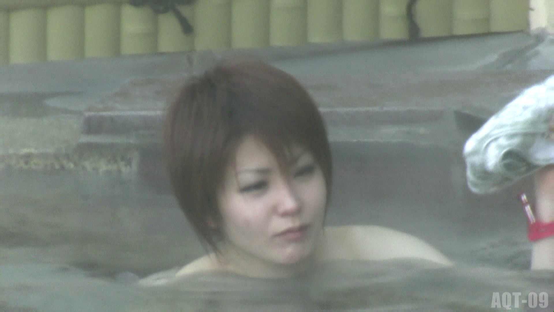 Aquaな露天風呂Vol.779 盗撮 | 露天  107画像 37