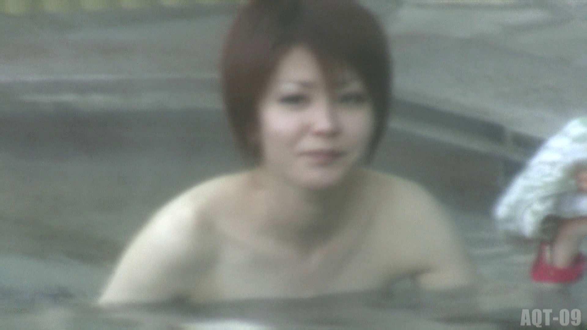 Aquaな露天風呂Vol.779 OLセックス 覗きおまんこ画像 107画像 38