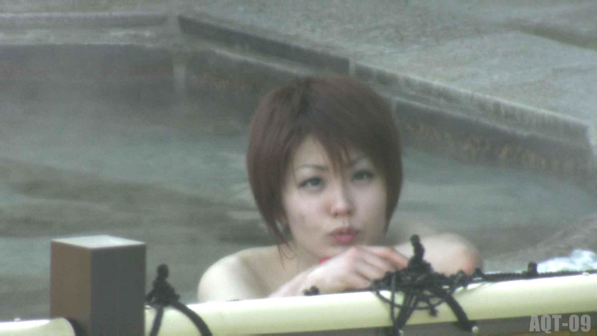 Aquaな露天風呂Vol.779 OLセックス 覗きおまんこ画像 107画像 41