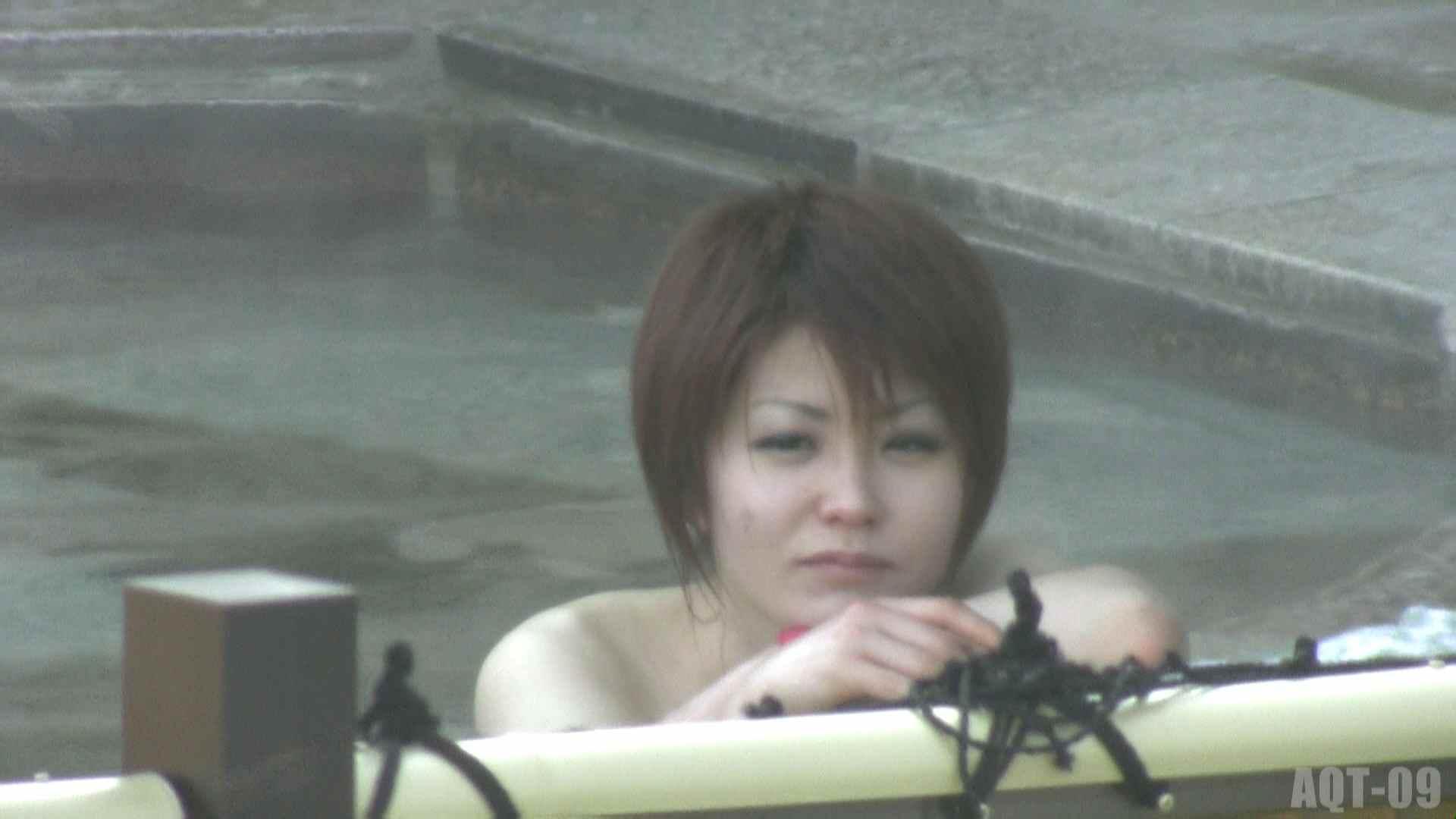 Aquaな露天風呂Vol.779 盗撮  107画像 42