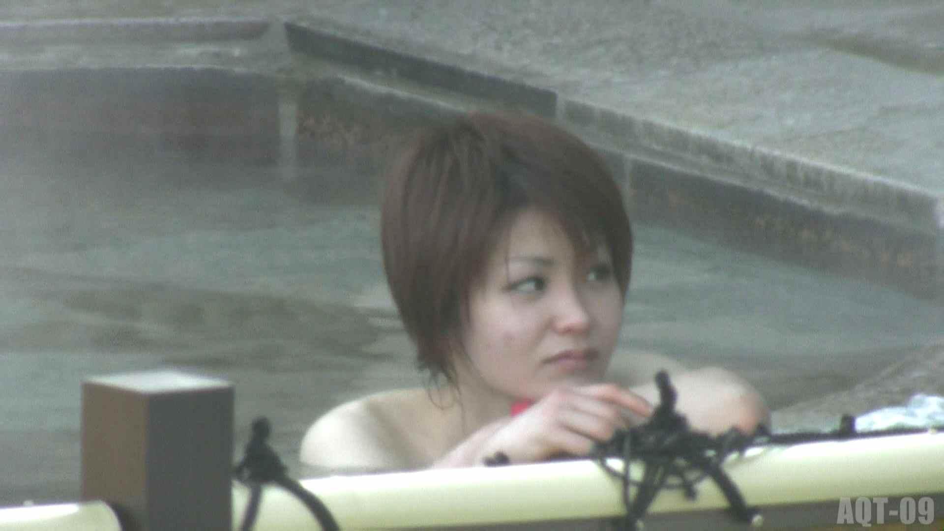 Aquaな露天風呂Vol.779 盗撮 | 露天  107画像 43
