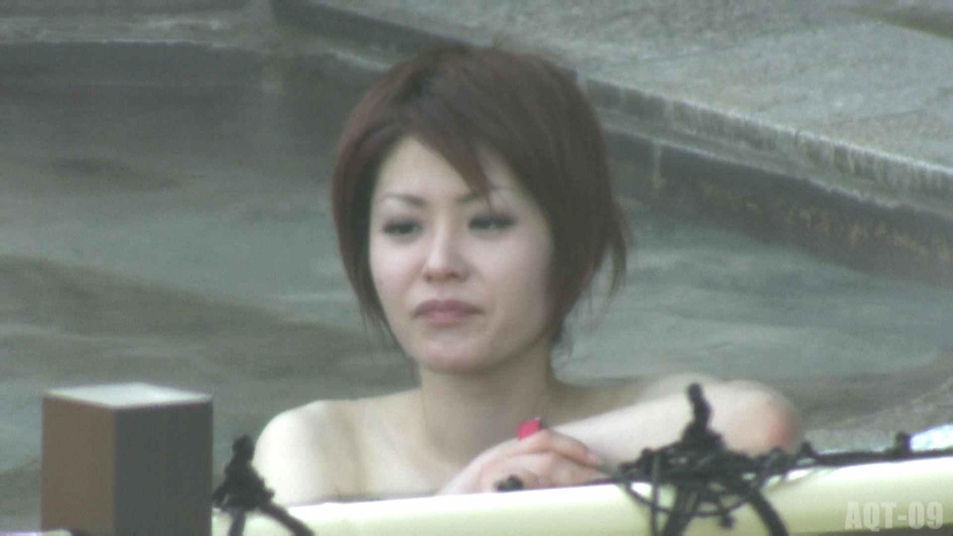 Aquaな露天風呂Vol.779 盗撮  107画像 51