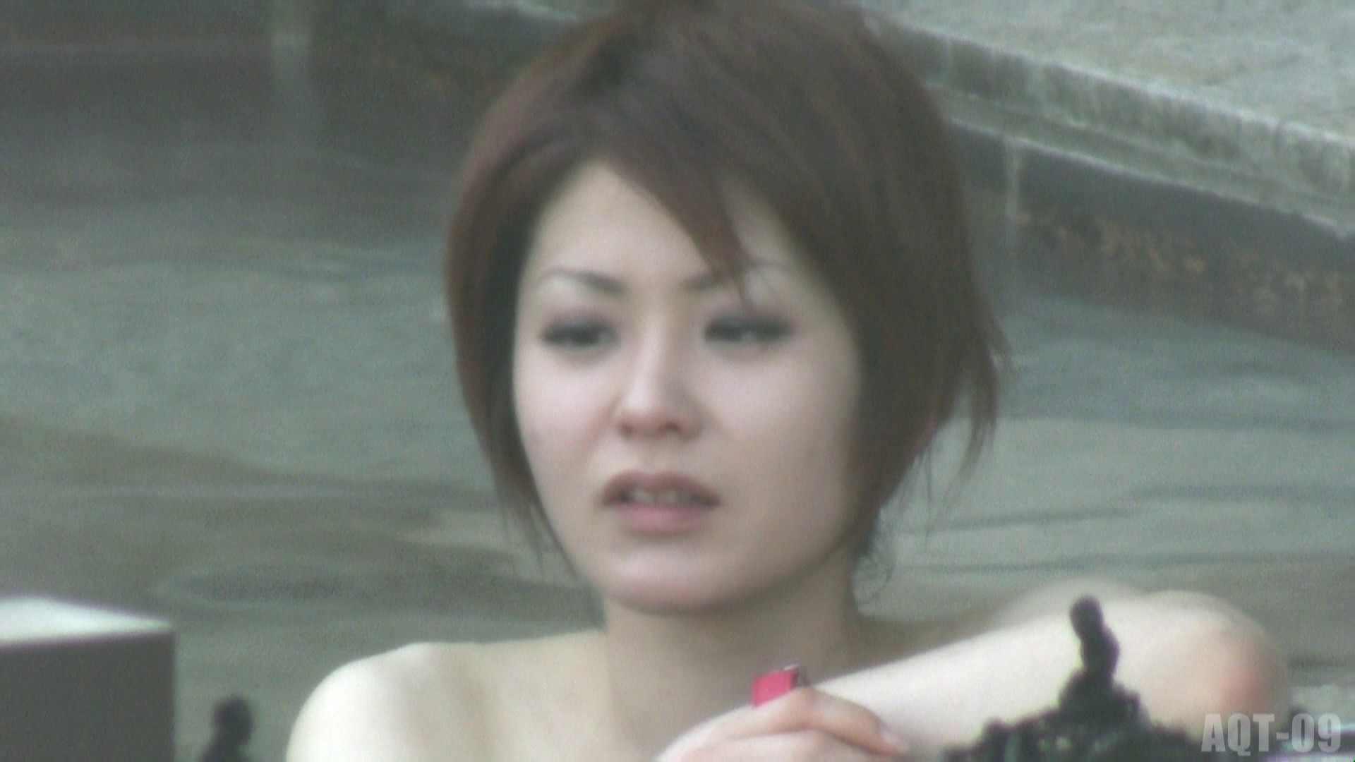 Aquaな露天風呂Vol.779 OLセックス 覗きおまんこ画像 107画像 53