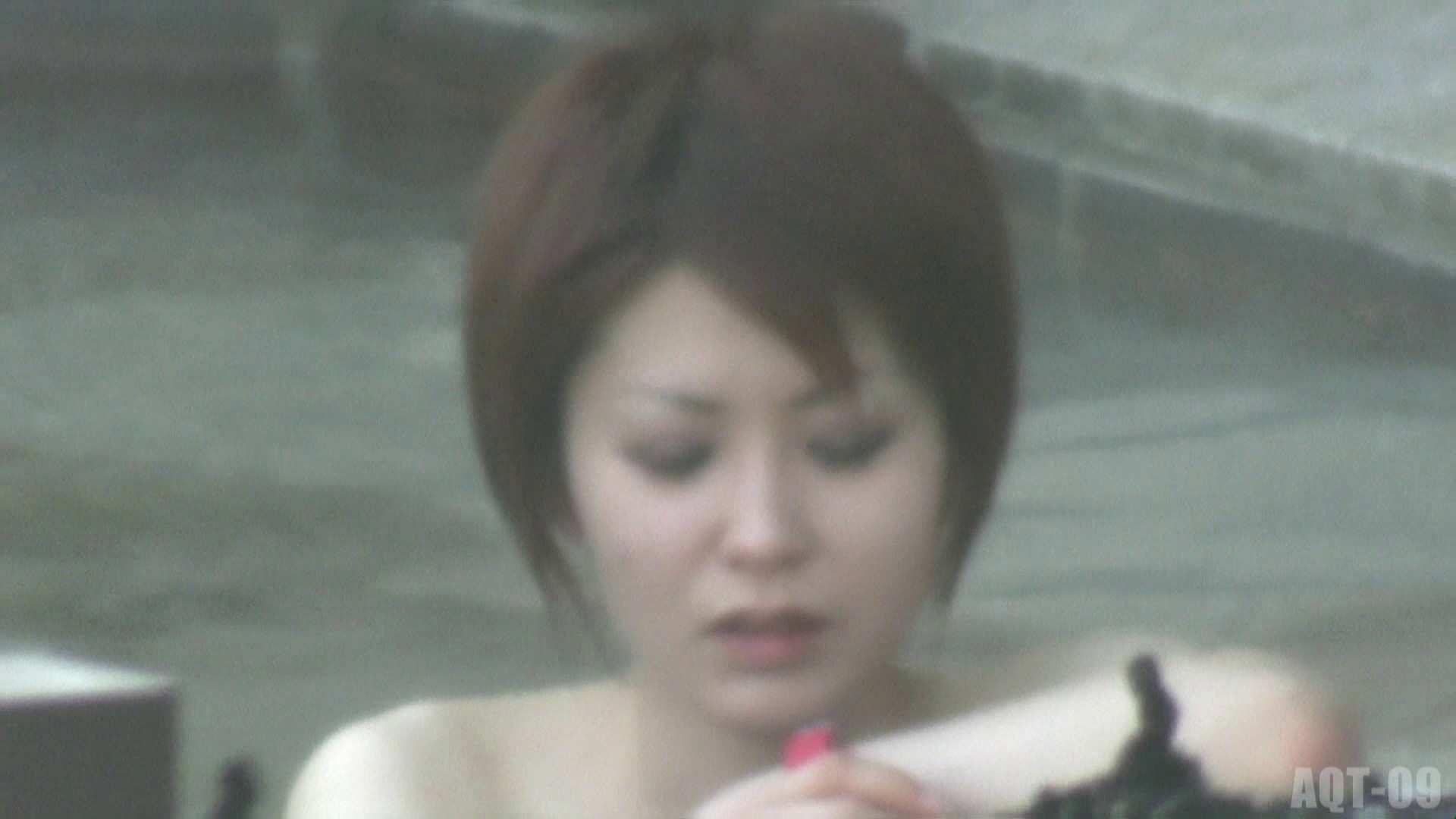 Aquaな露天風呂Vol.779 盗撮 | 露天  107画像 58