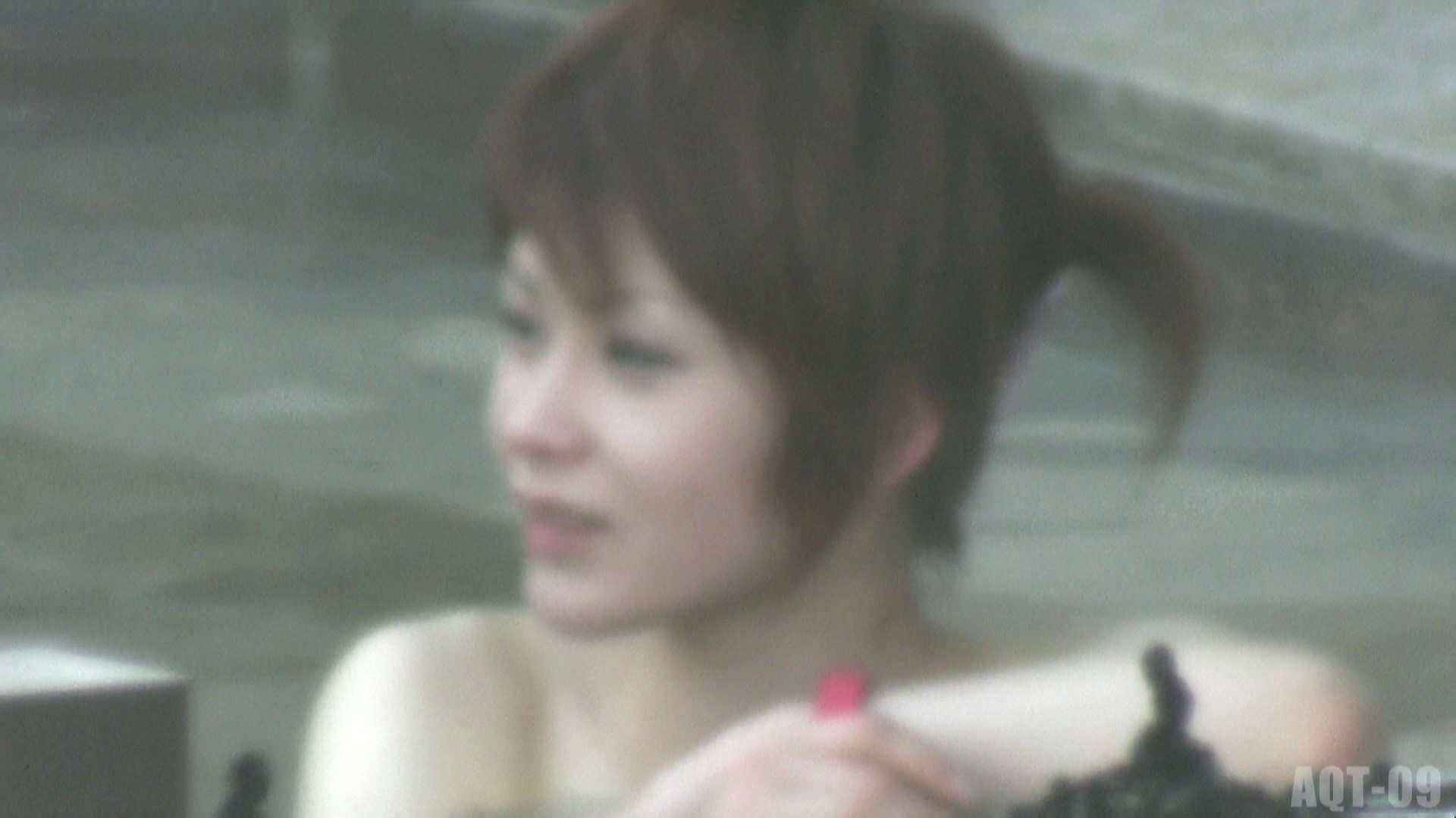 Aquaな露天風呂Vol.779 OLセックス 覗きおまんこ画像 107画像 59