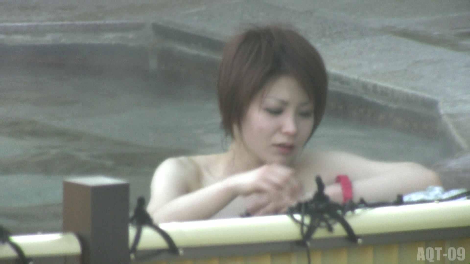 Aquaな露天風呂Vol.779 OLセックス 覗きおまんこ画像 107画像 62