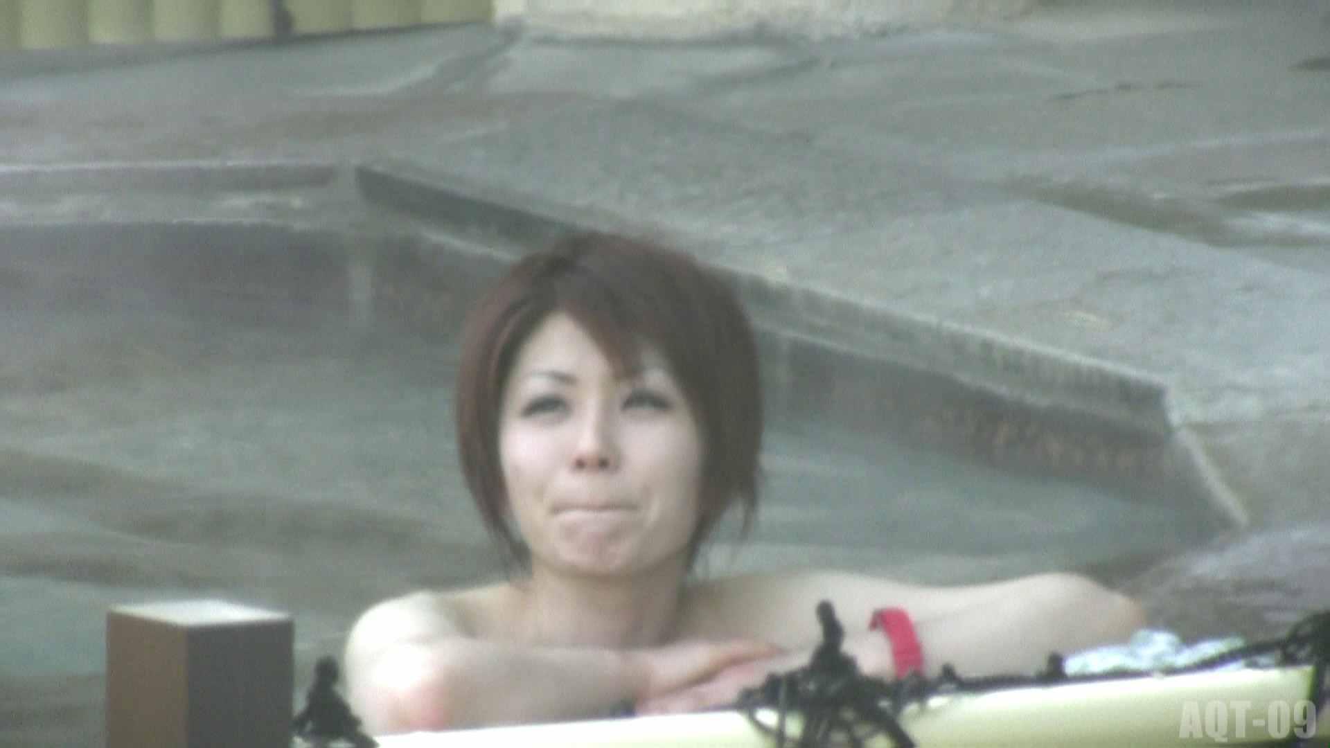 Aquaな露天風呂Vol.779 盗撮  107画像 66