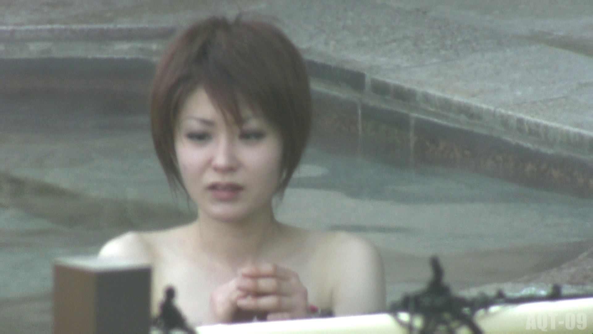 Aquaな露天風呂Vol.779 盗撮  107画像 84