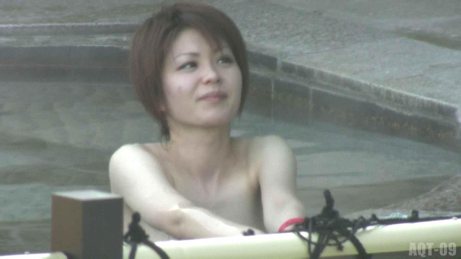 Aquaな露天風呂Vol.779 盗撮  107画像 87