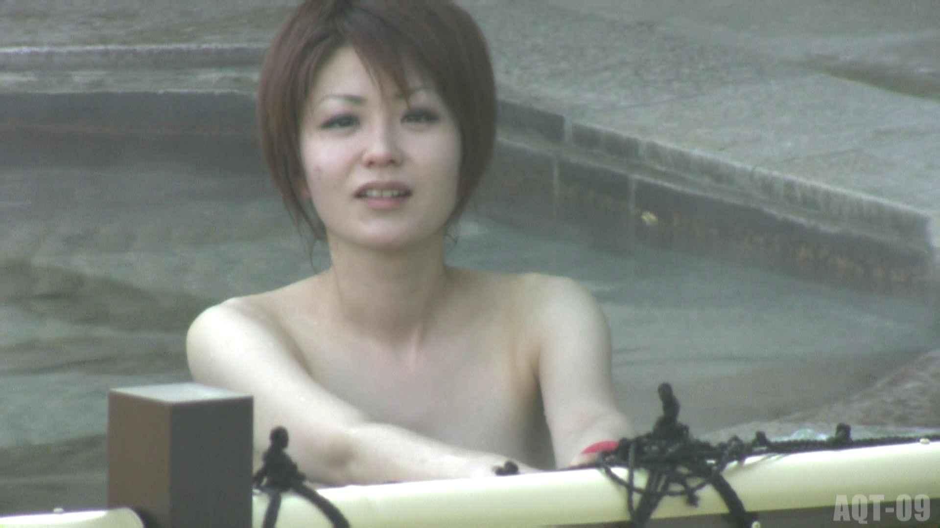 Aquaな露天風呂Vol.779 盗撮 | 露天  107画像 88