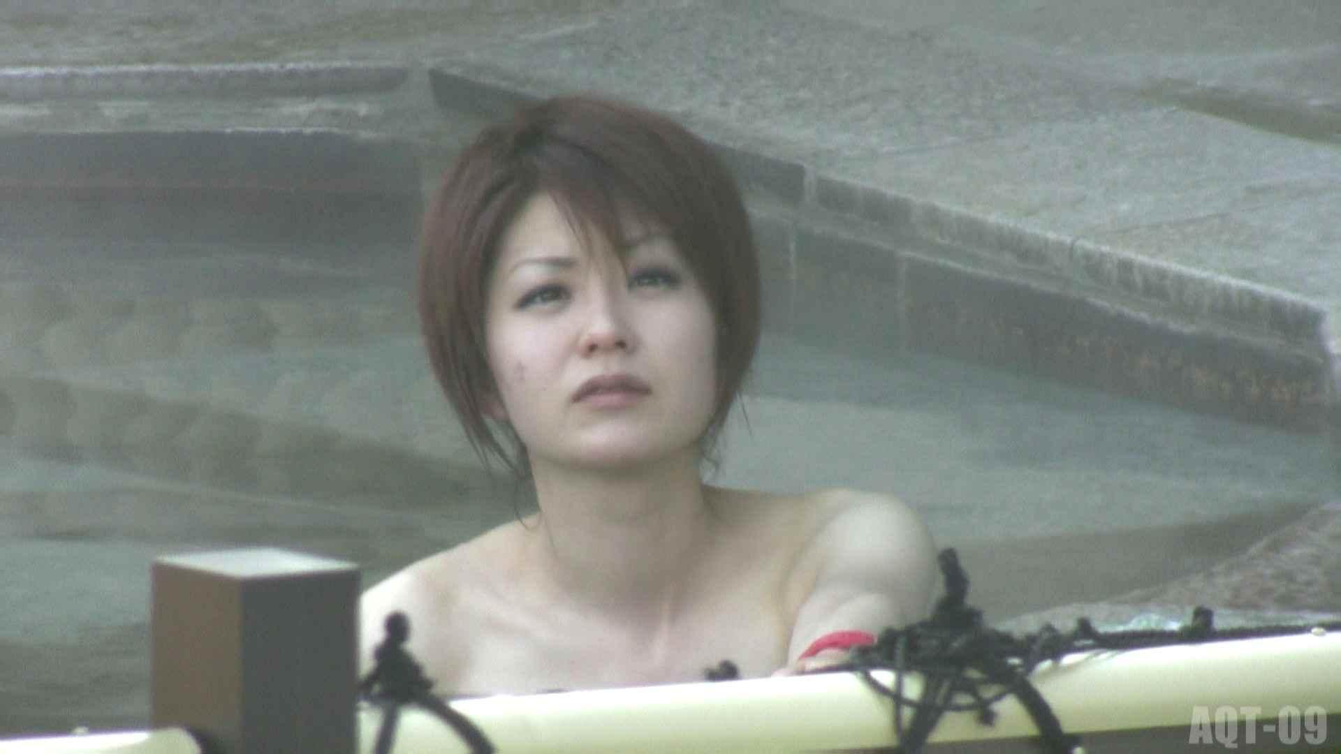 Aquaな露天風呂Vol.779 盗撮 | 露天  107画像 91
