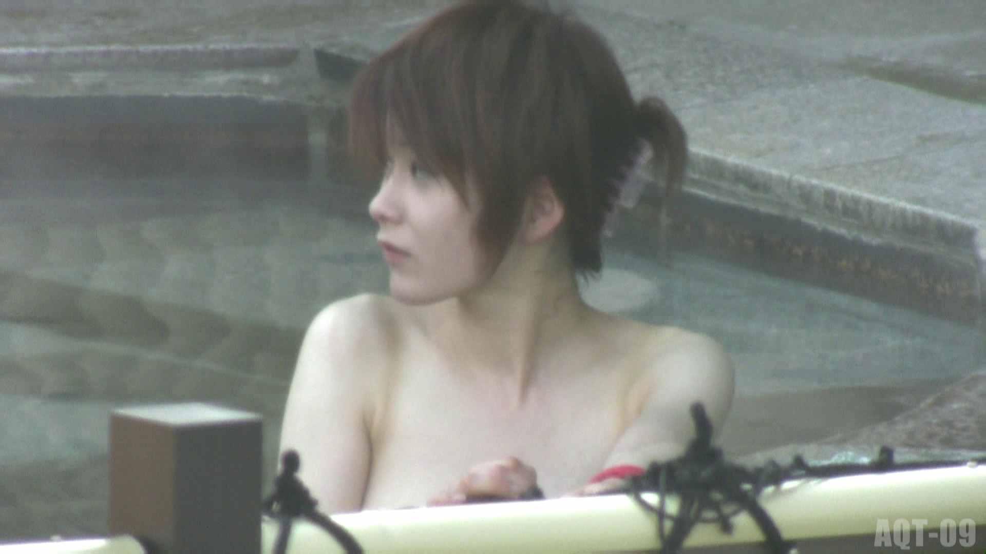 Aquaな露天風呂Vol.779 盗撮 | 露天  107画像 97