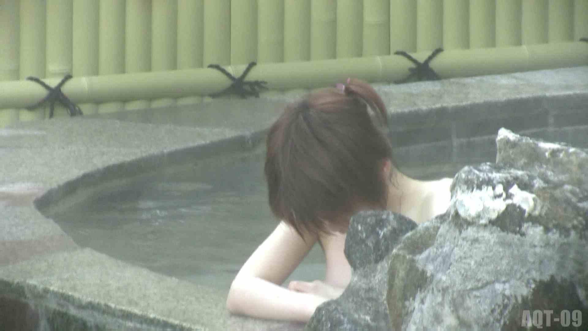 無修正エロ動画|Aquaな露天風呂Vol.780|のぞき本舗 中村屋