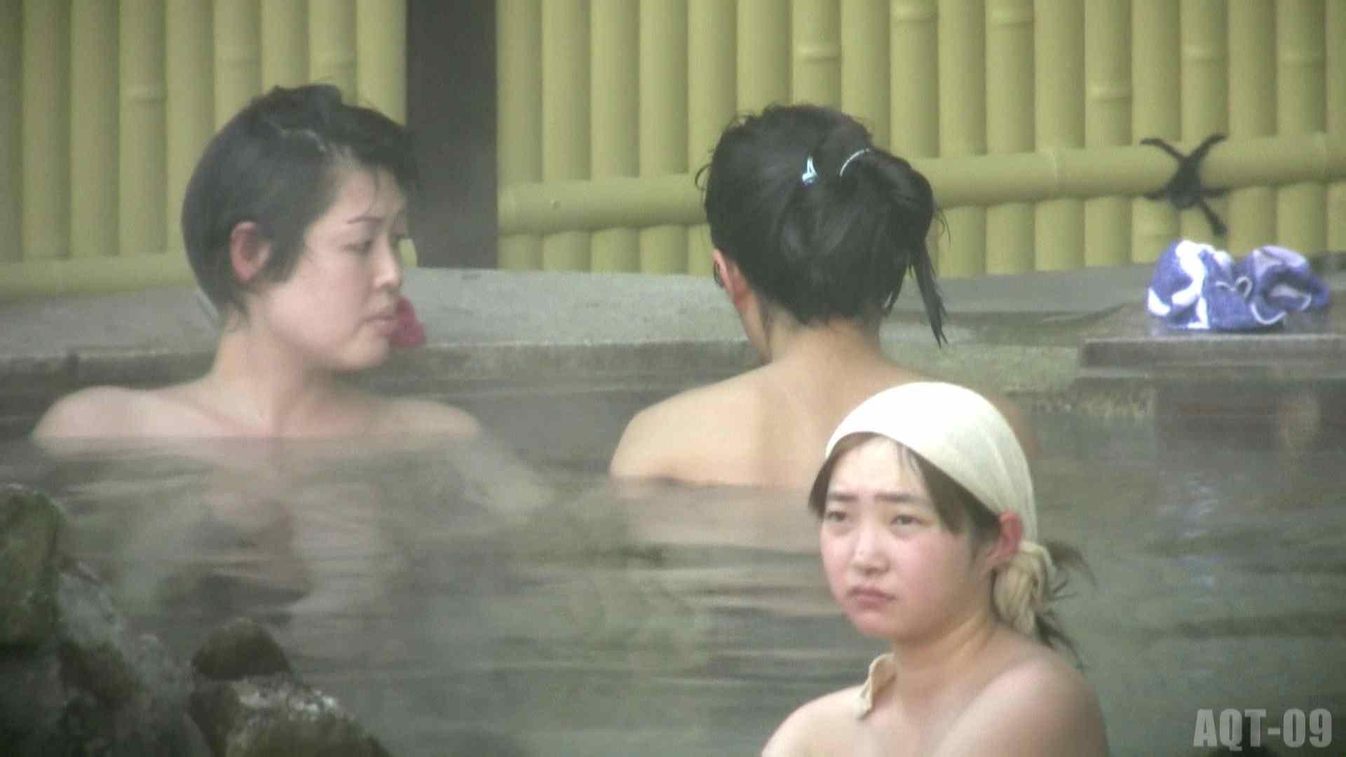 Aquaな露天風呂Vol.781 盗撮  110画像 15