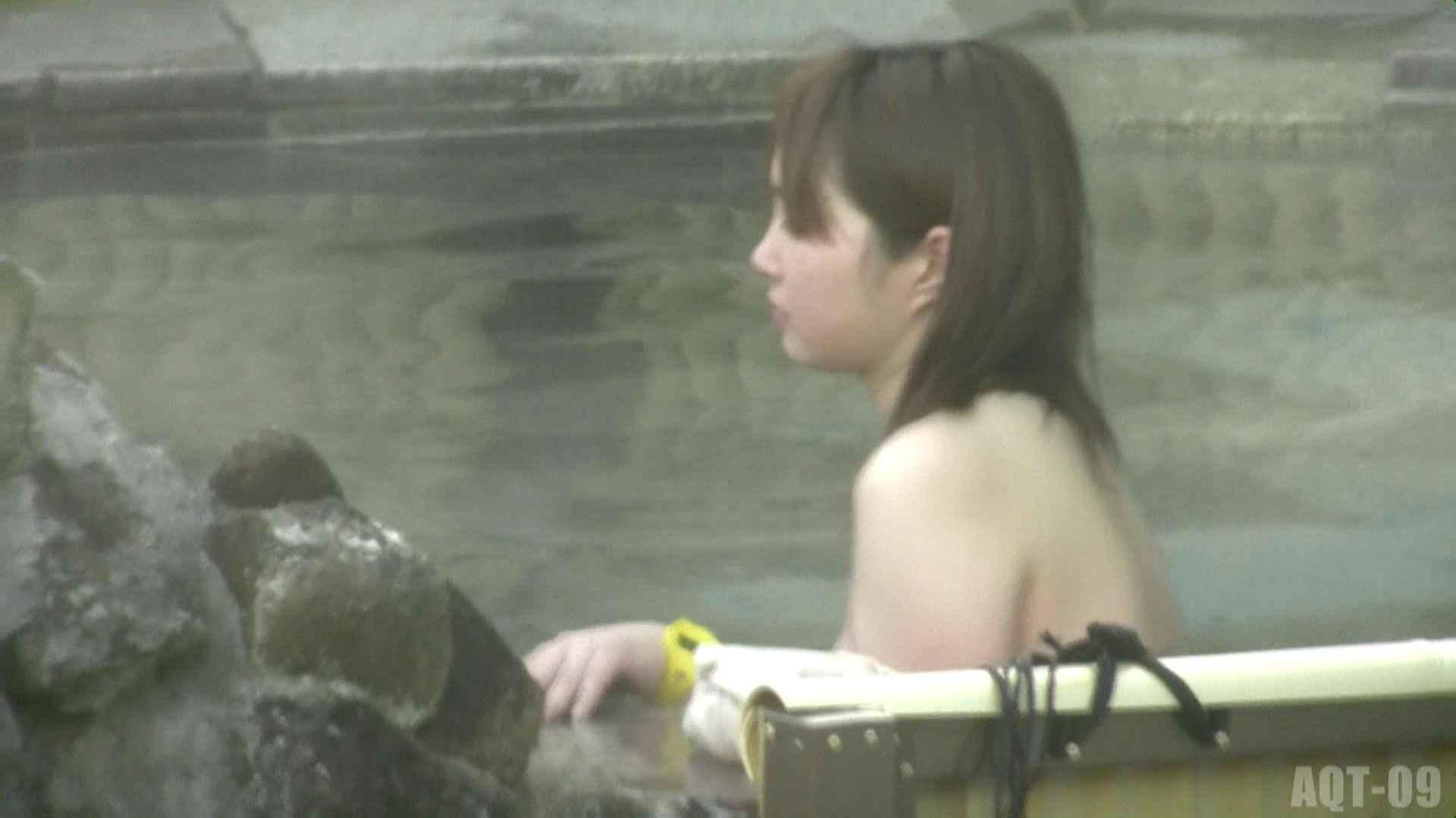 Aquaな露天風呂Vol.781 OLセックス 盗撮動画紹介 110画像 29