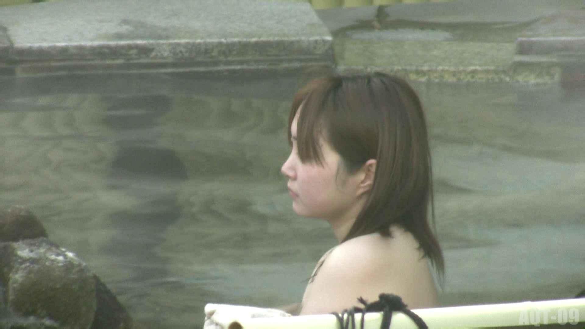 Aquaな露天風呂Vol.781 OLセックス 盗撮動画紹介 110画像 35