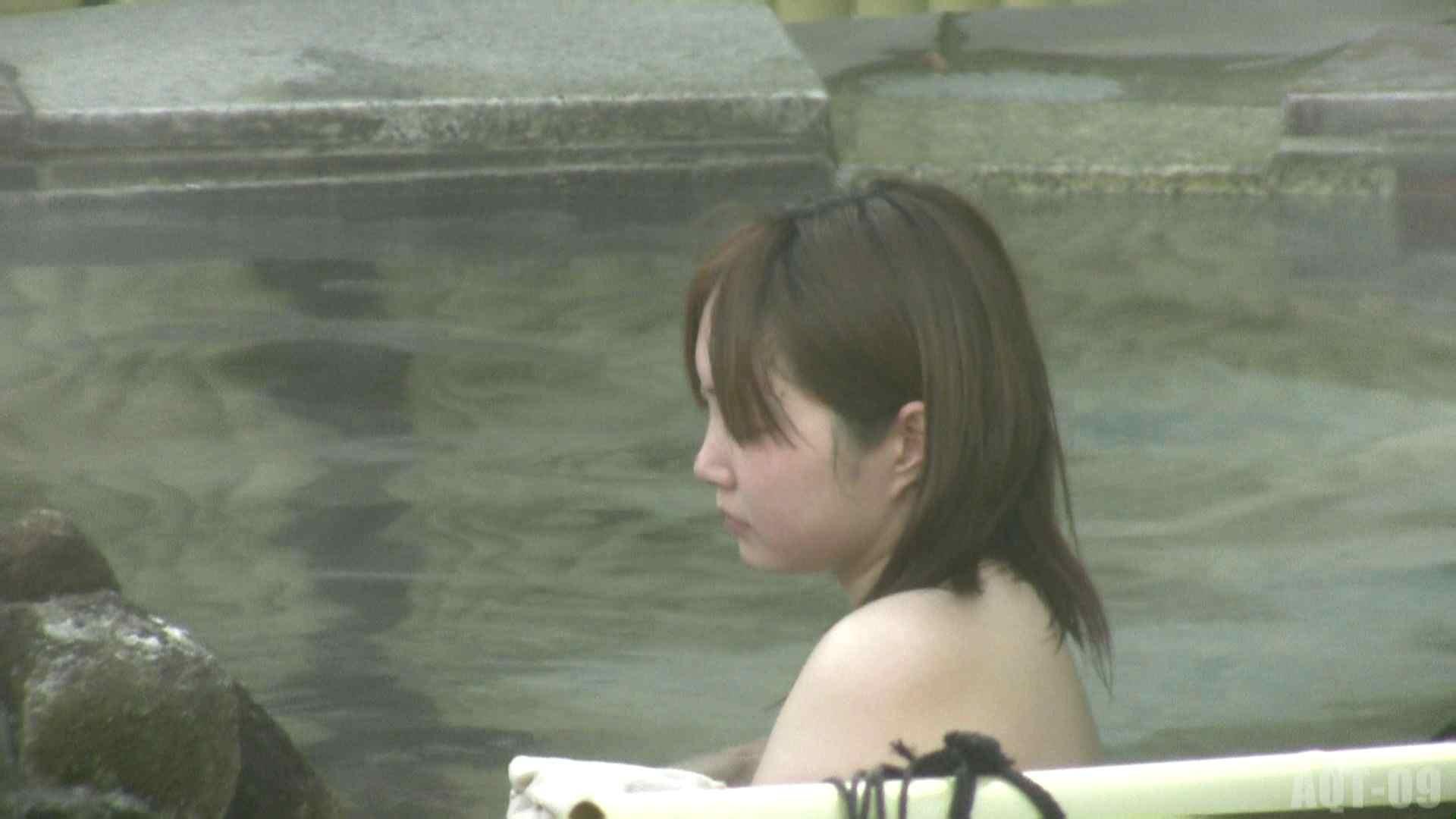 Aquaな露天風呂Vol.781 盗撮  110画像 36