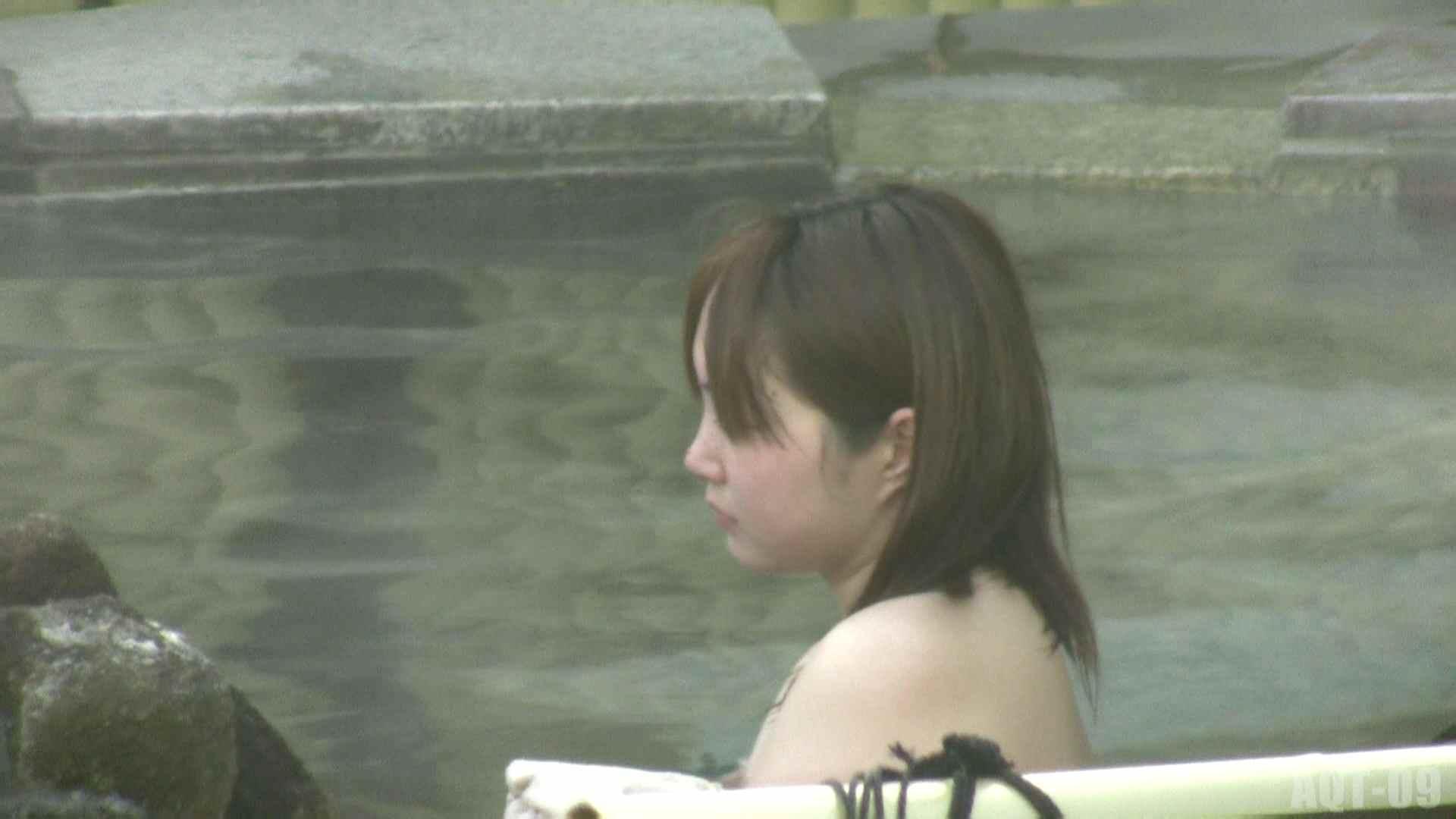 Aquaな露天風呂Vol.781 盗撮   露天  110画像 37