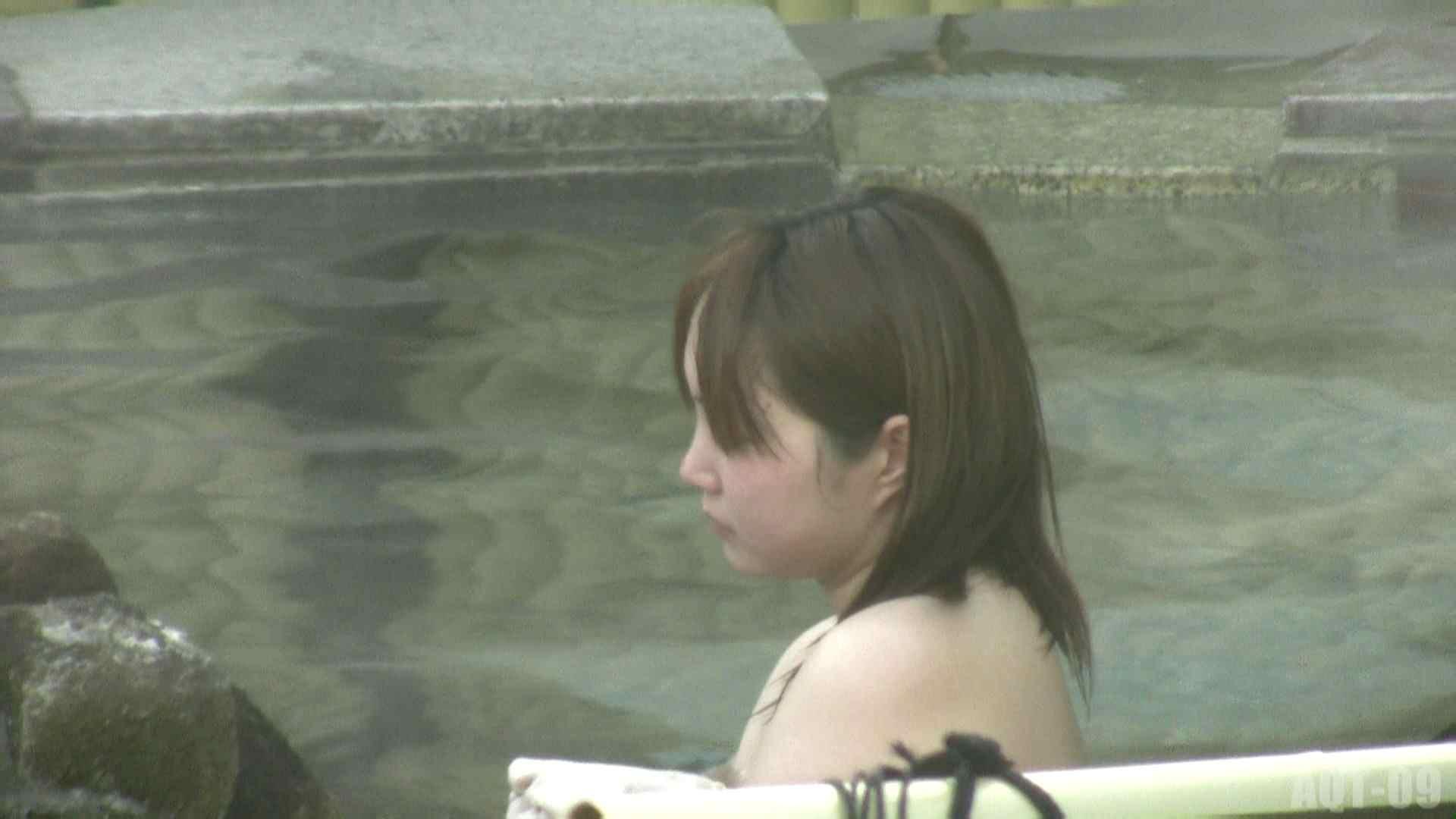 Aquaな露天風呂Vol.781 OLセックス 盗撮動画紹介 110画像 38