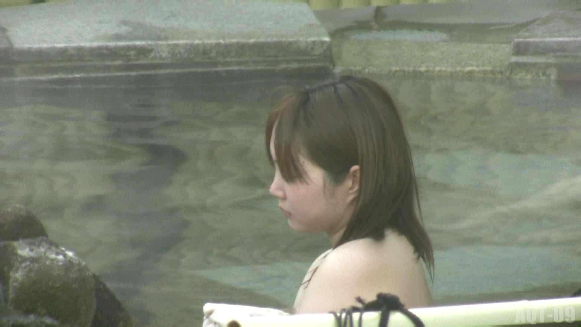 Aquaな露天風呂Vol.781 盗撮  110画像 39