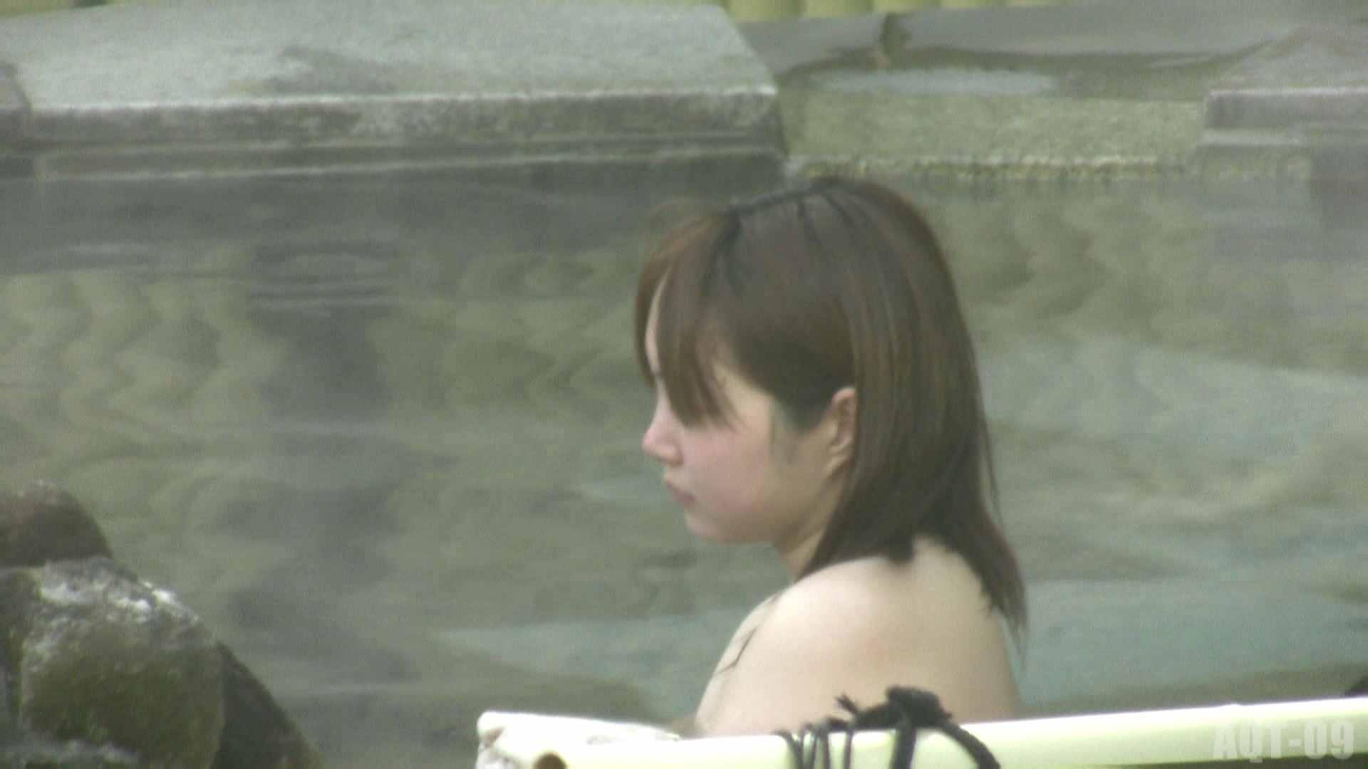 Aquaな露天風呂Vol.781 盗撮  110画像 42