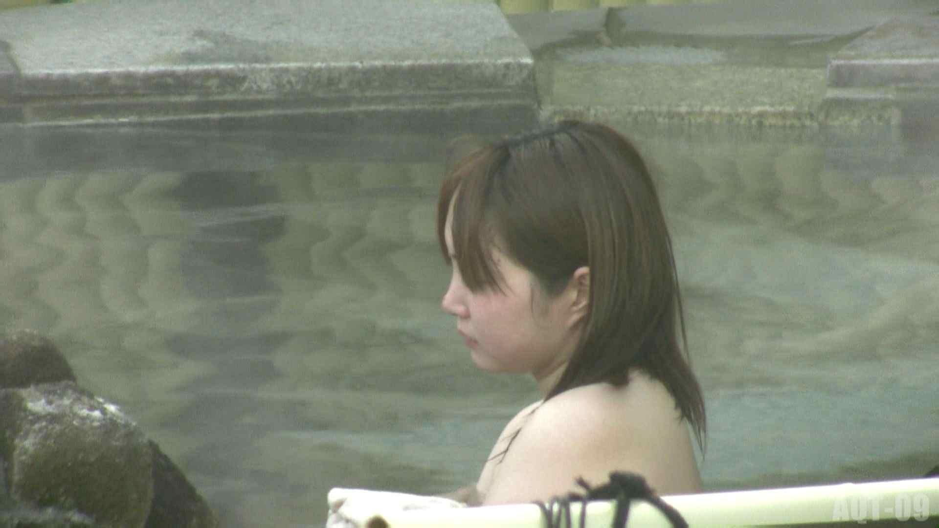 Aquaな露天風呂Vol.781 盗撮   露天  110画像 43