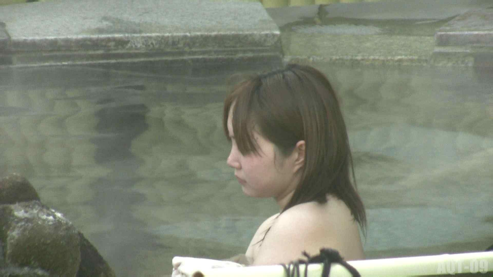 Aquaな露天風呂Vol.781 盗撮  110画像 45